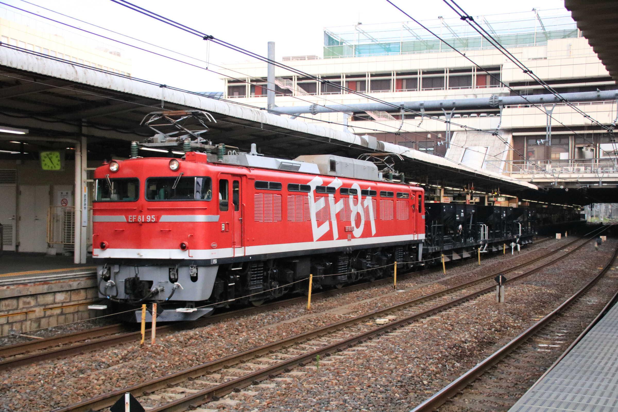 配8937列車 交検出場配給 EF81-95+ホキ3両