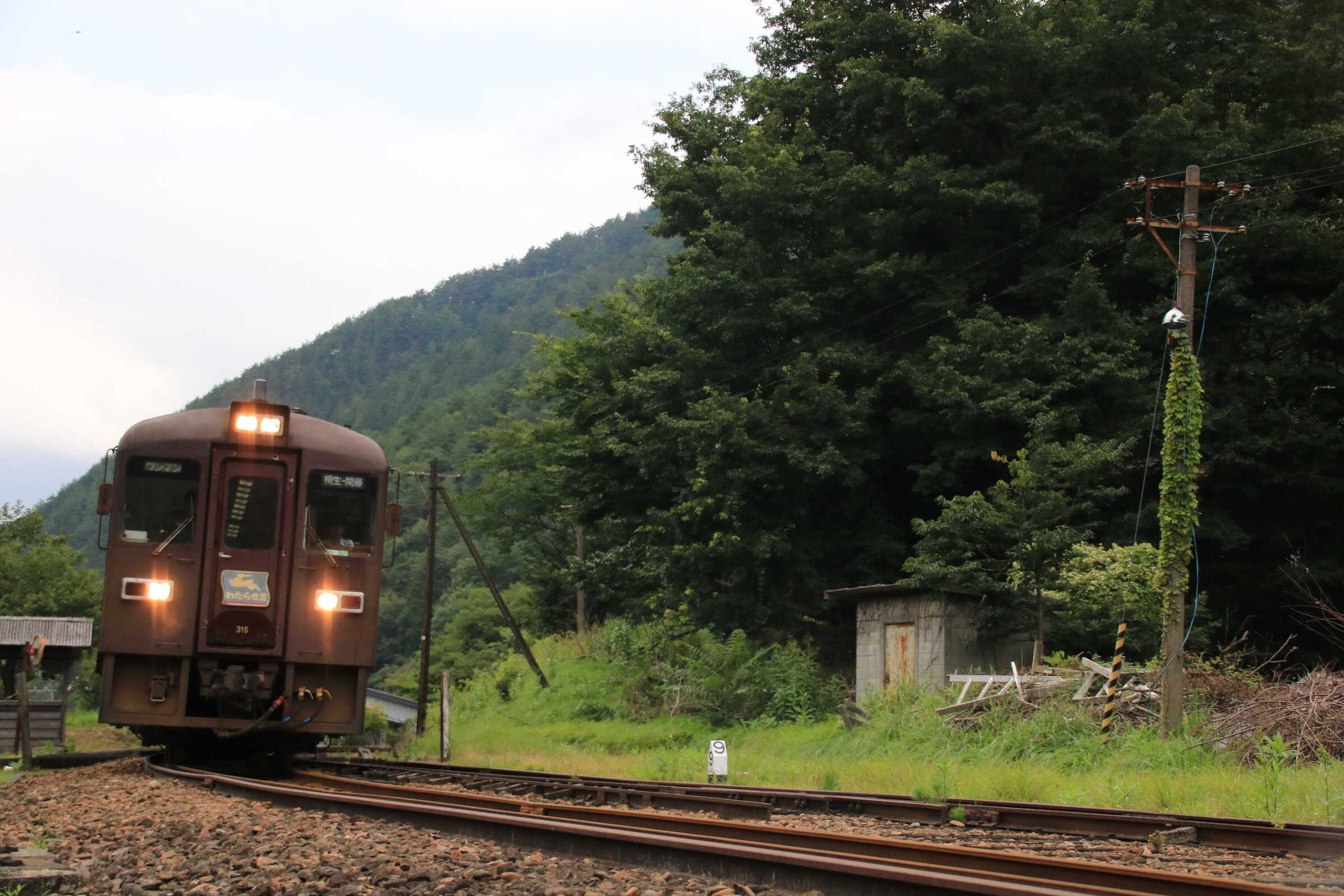 718D わ89-310形