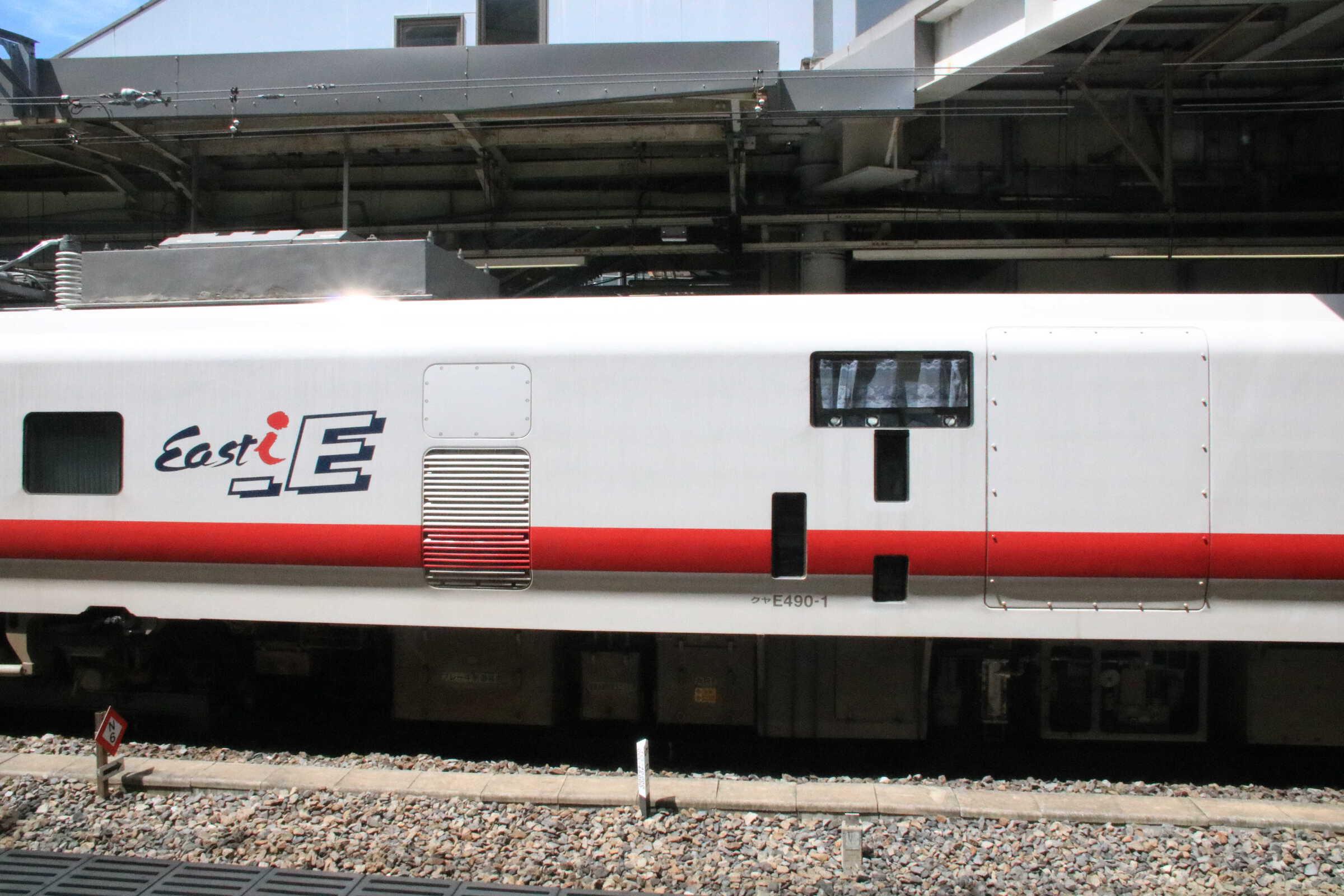 E491系 East i-E クヤE491-1