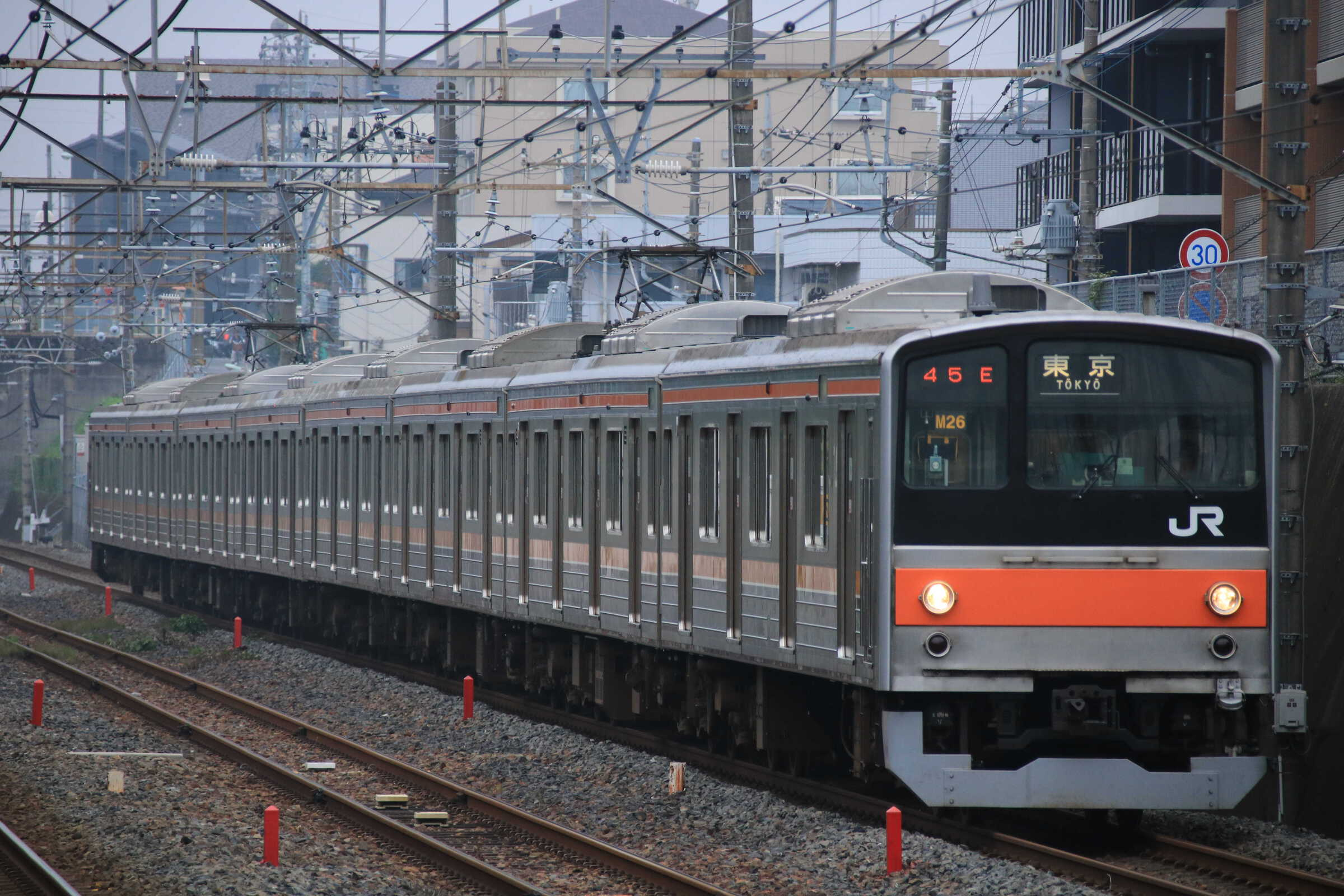 1145E 205系 千ケヨM26編成