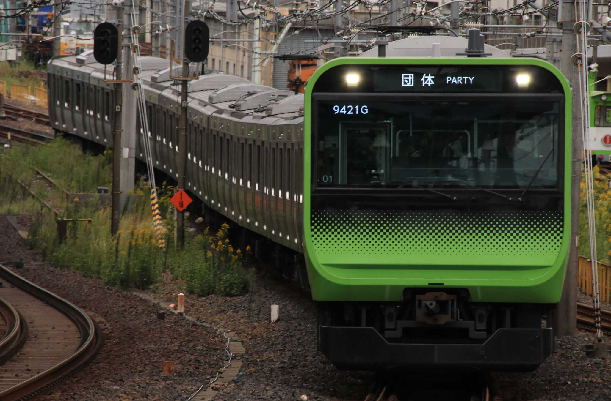 9421G 団臨 夢さん橋号(ノンストップ山手線) E235系 東トウ01編成