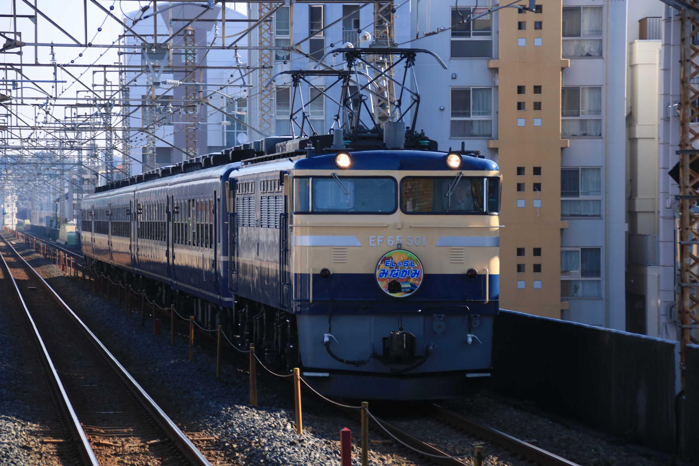 9734列車 EL&SLみなかみ号 EF65-501②[高]+12系 高タカ車5両