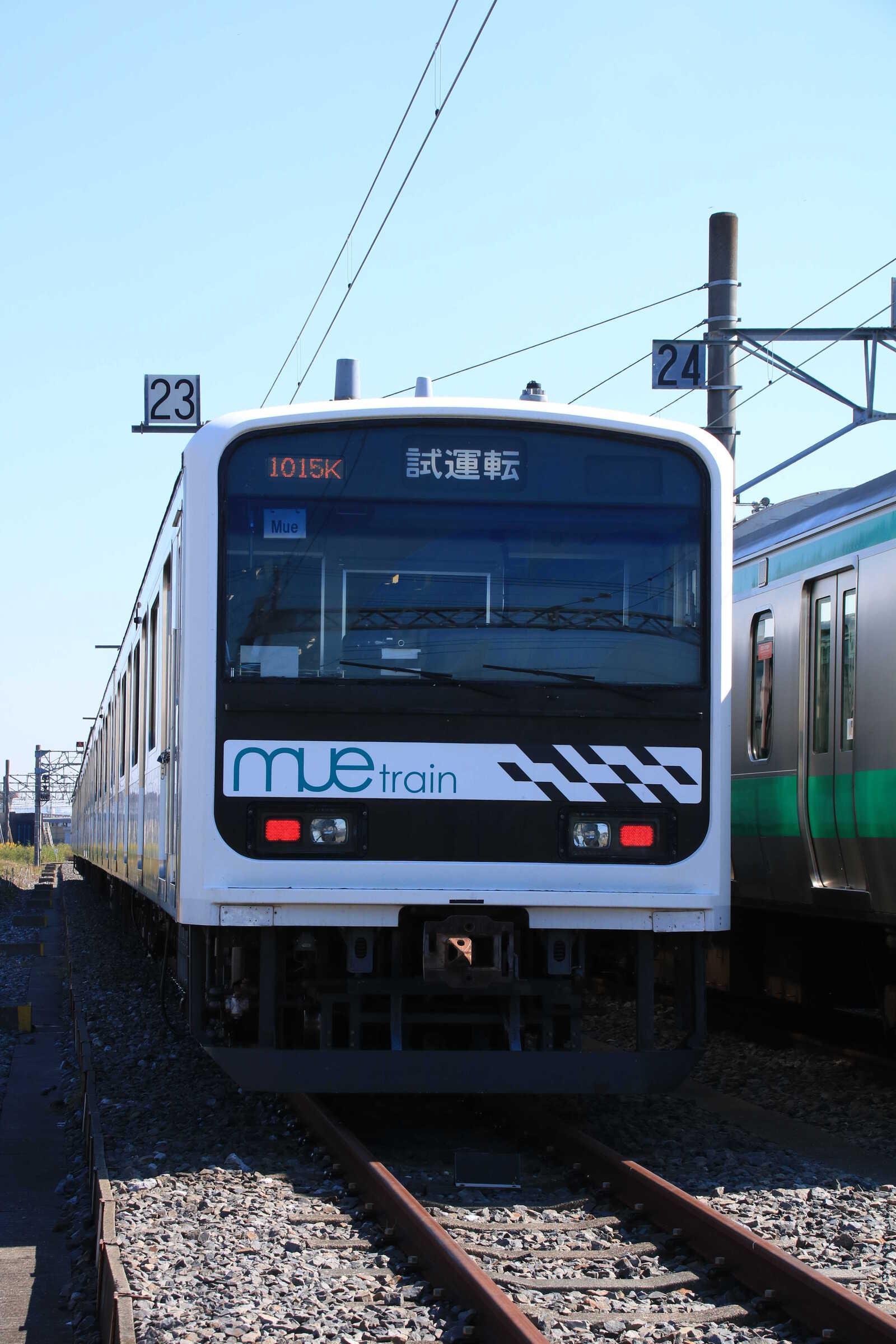 1015K 209系 Mue Train