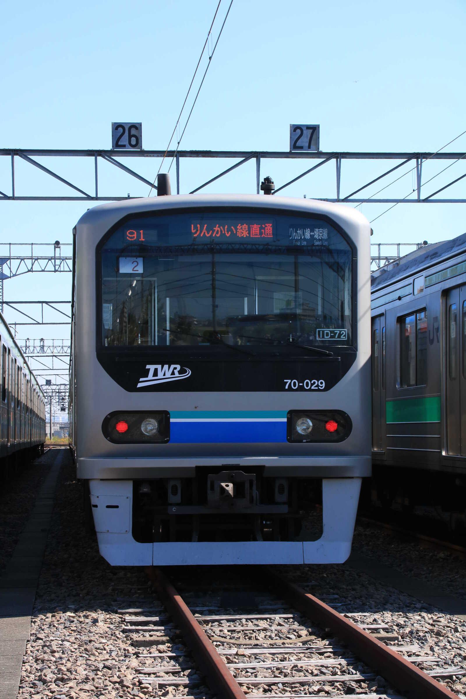 東臨70-000形Z2編成