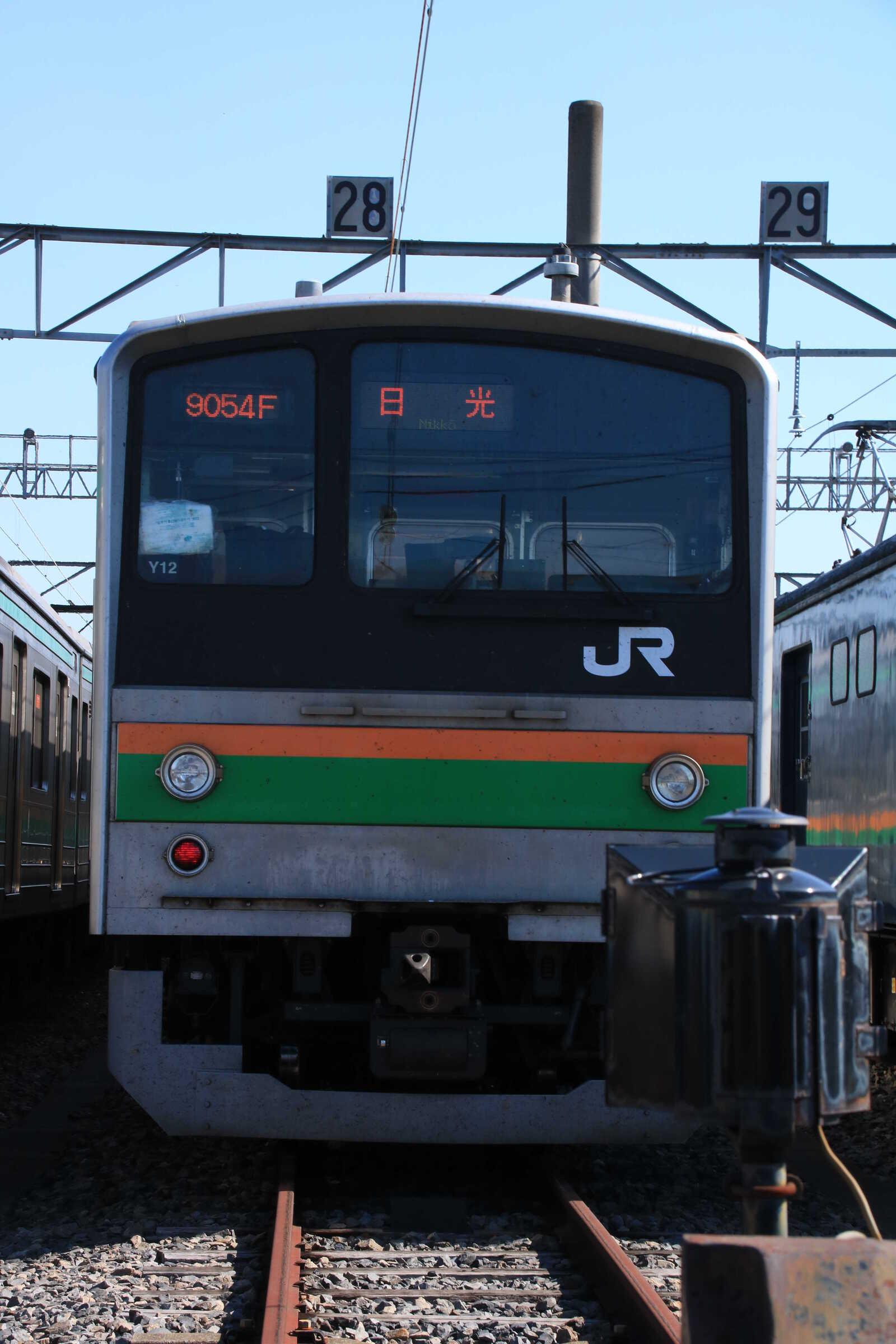 205系 宮ヤマY12編成