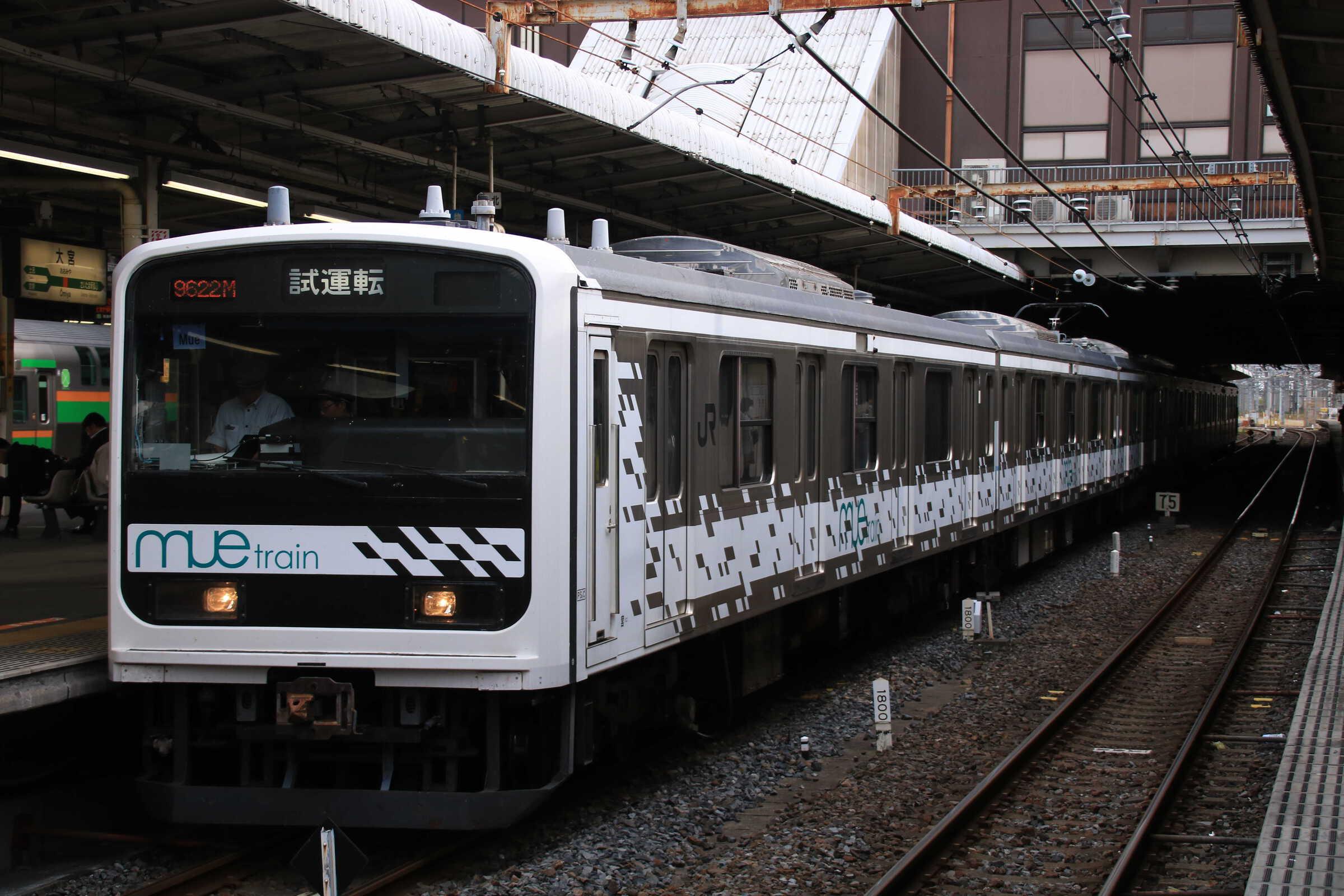 "試9622M〜試9623M 209系 ""Mue Train"" 宇都宮線試運転"
