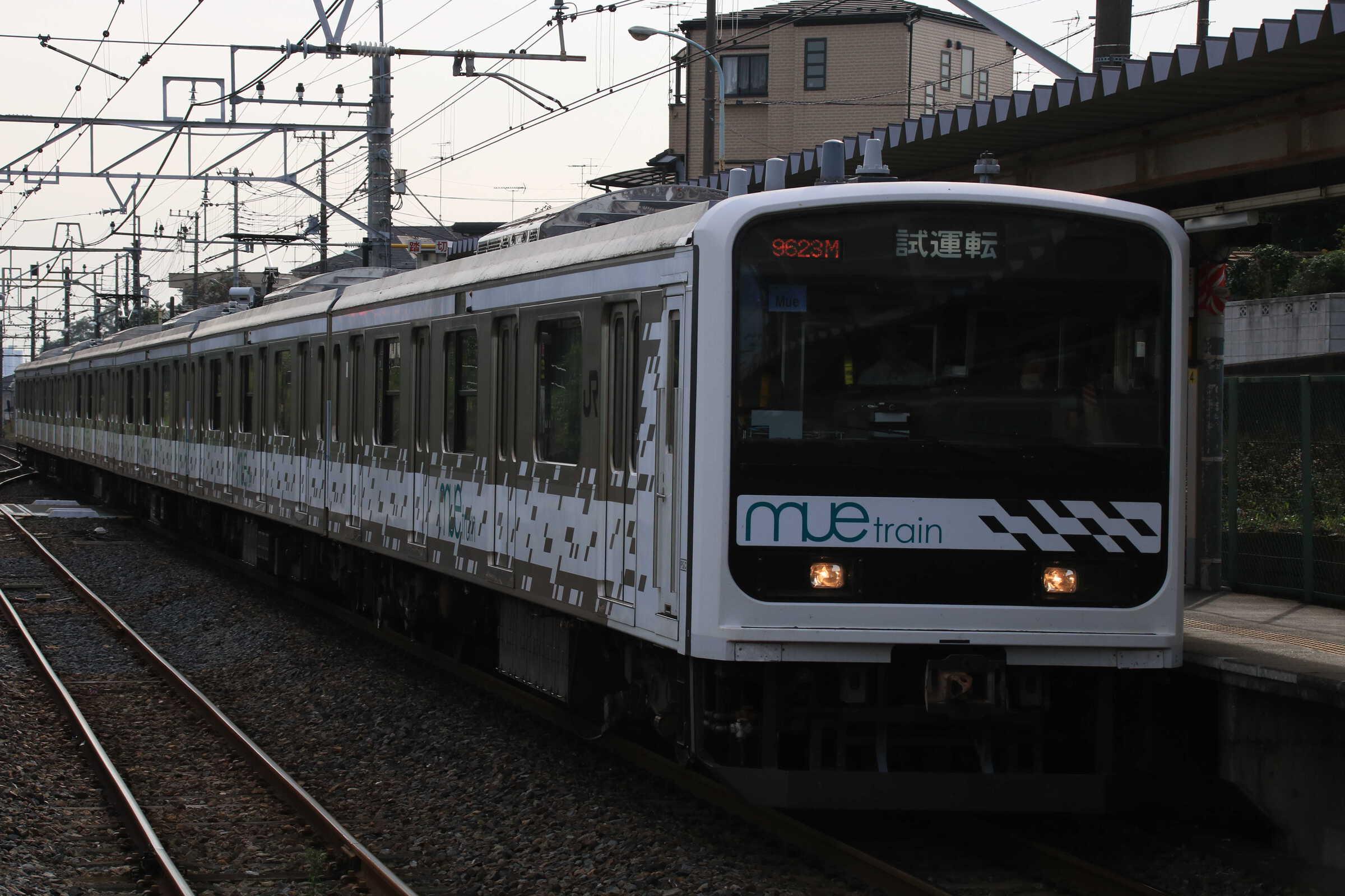 """試9623M 209系 """"Mue Train"""" 宇都宮線試運転"""