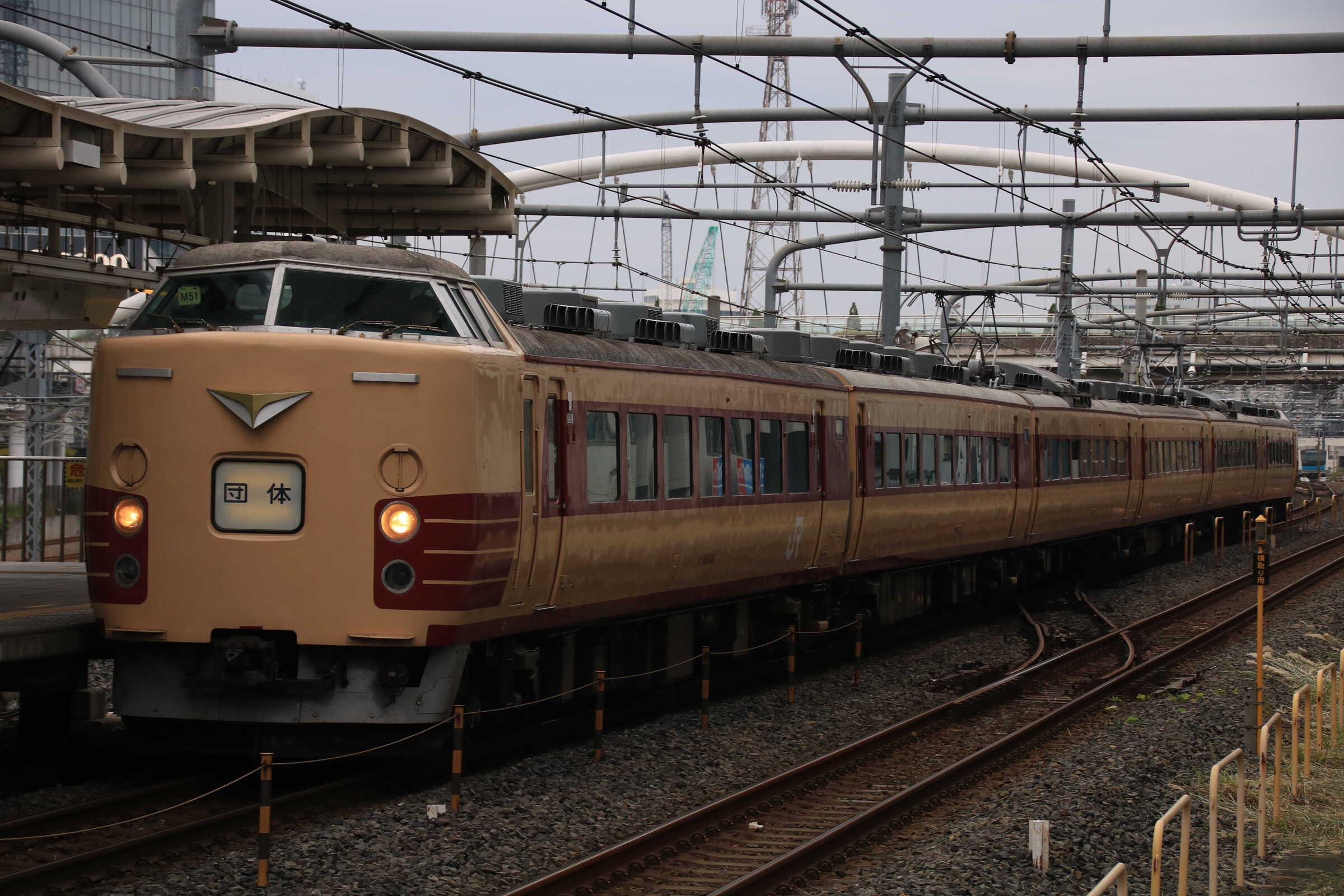 9524M 団臨(高1004, 桐生(小俣)→上野) 189系 八トタM51編成