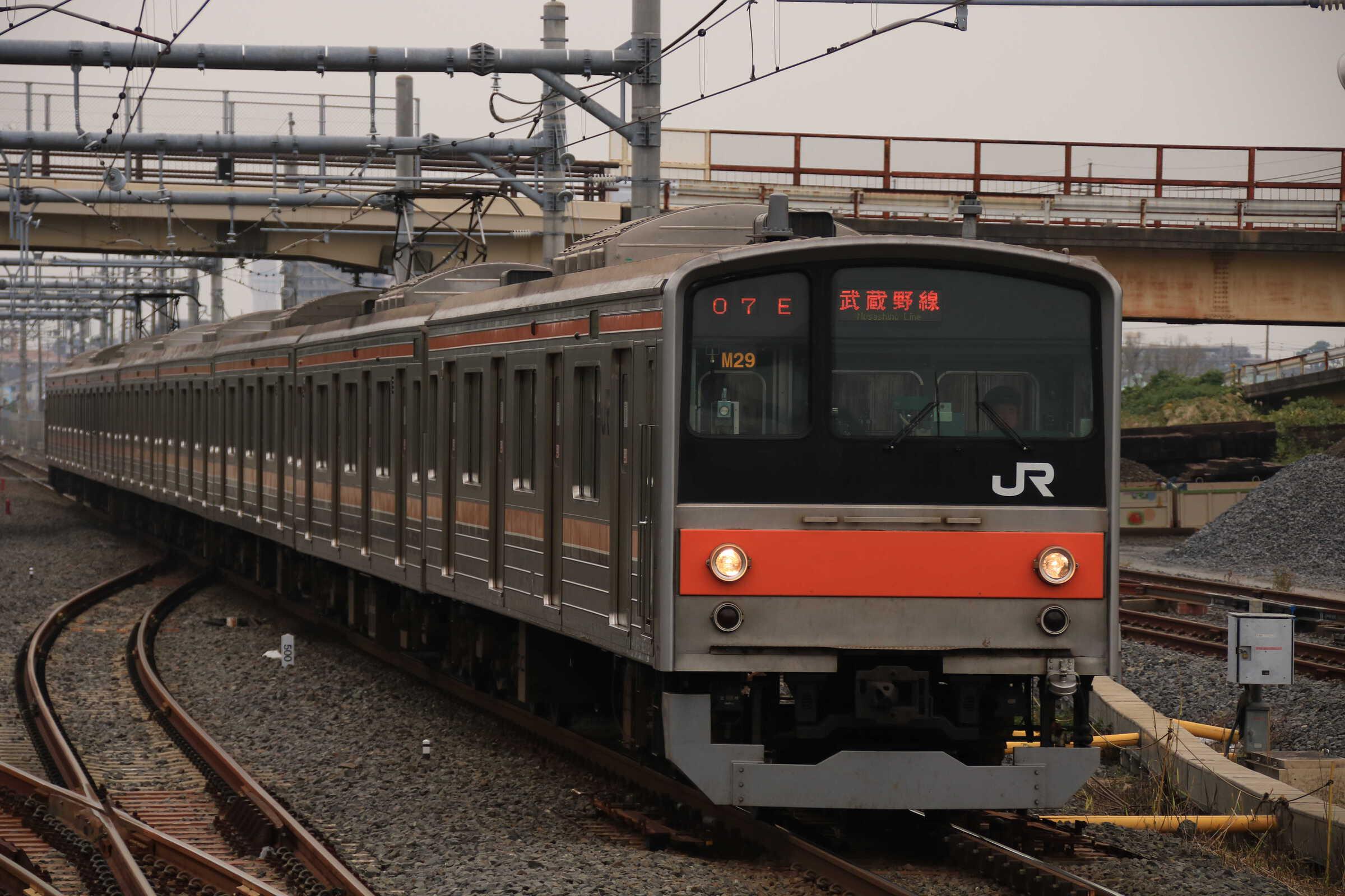 1307E 205系 千ケヨM29編成