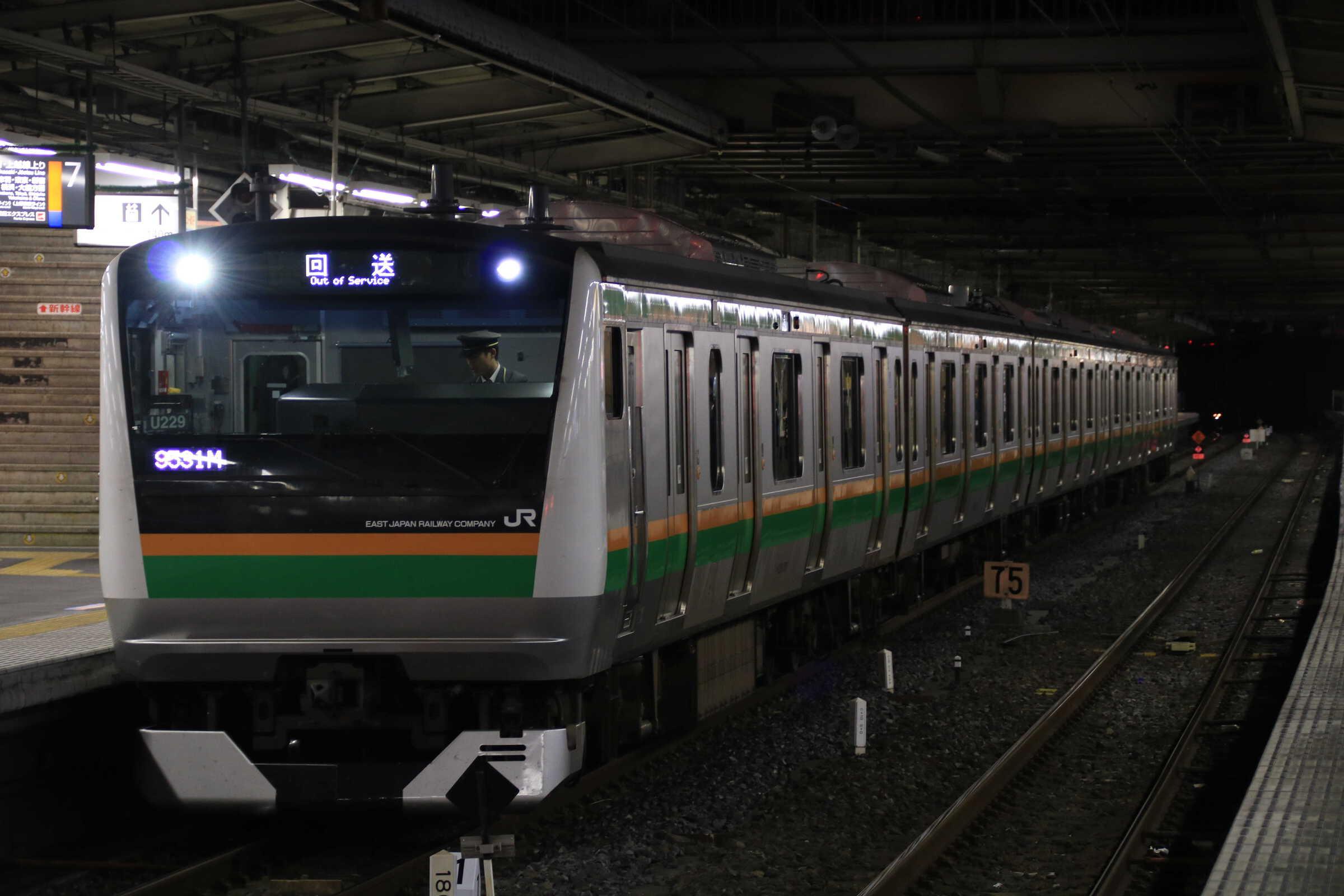 回9531M E233系 宮ヤマU229編成 新前橋車輪転削返却回送