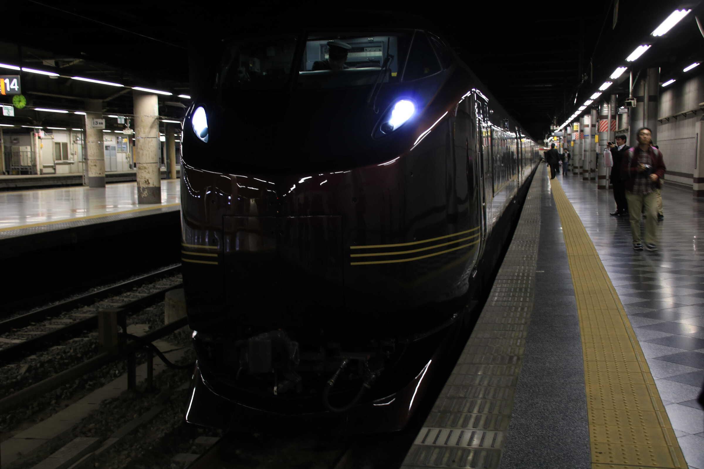 "9032M 団臨 E655系 ""和"" 東オク車5B"