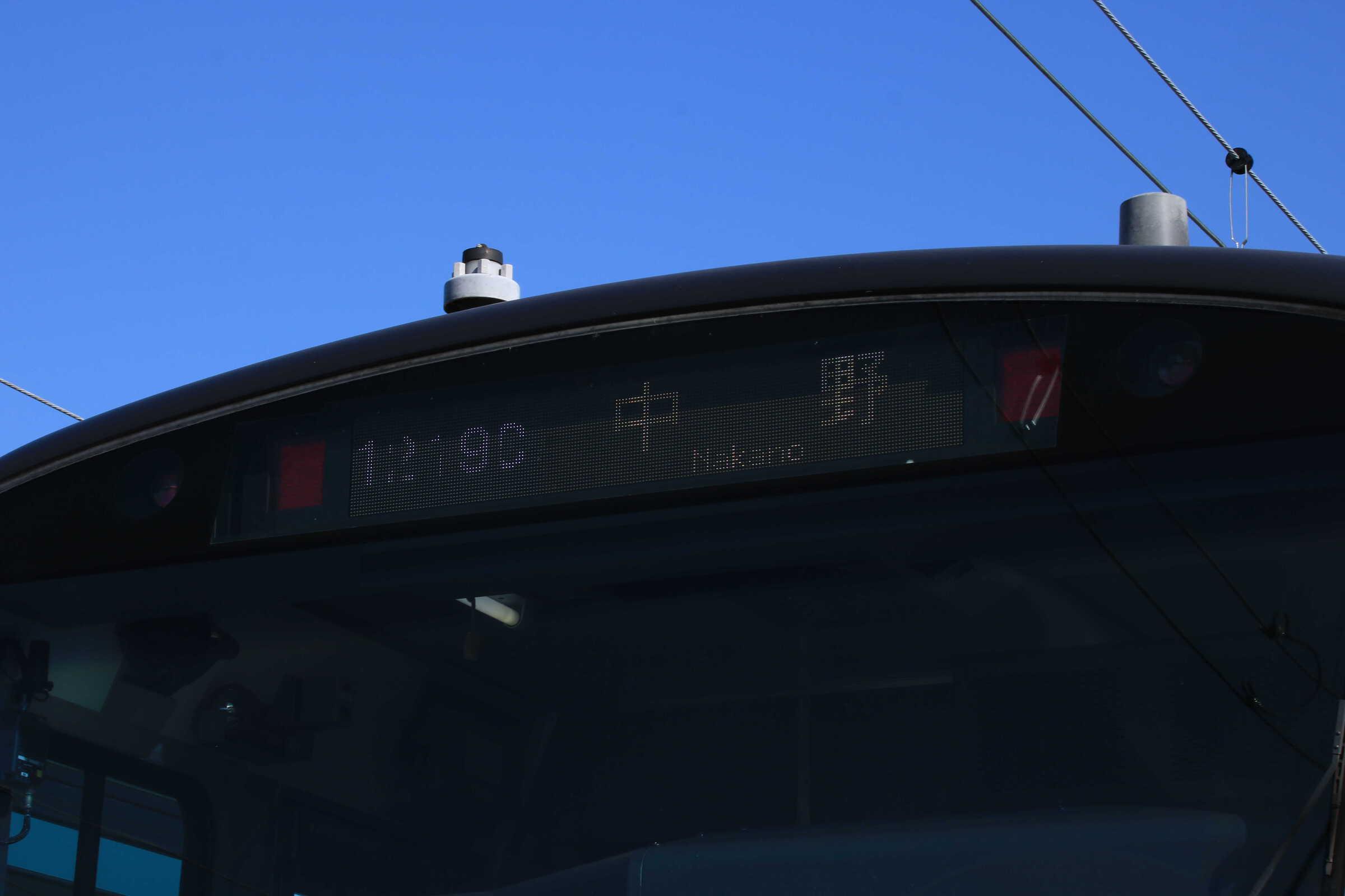 1219C 中野行き E233系 八トタ青669編成