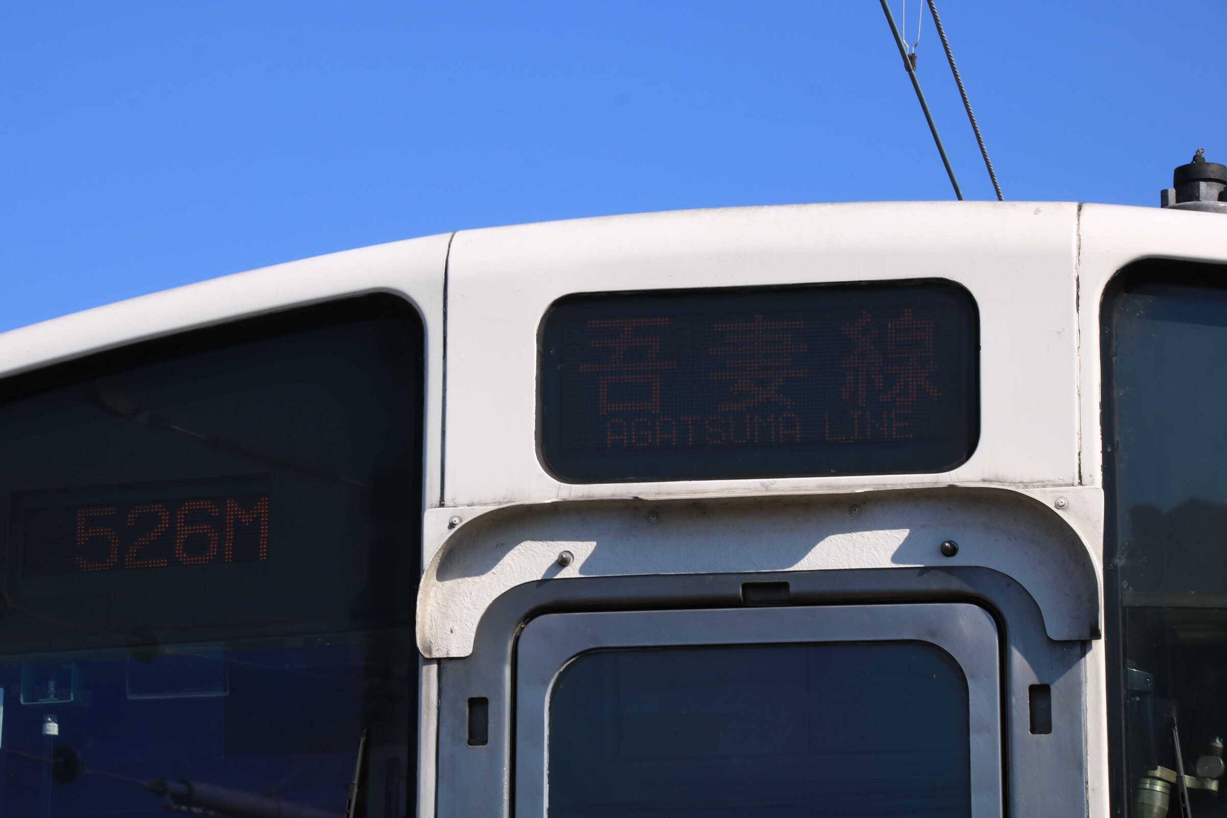 526M 吾妻線 211系 長ナノN327編成