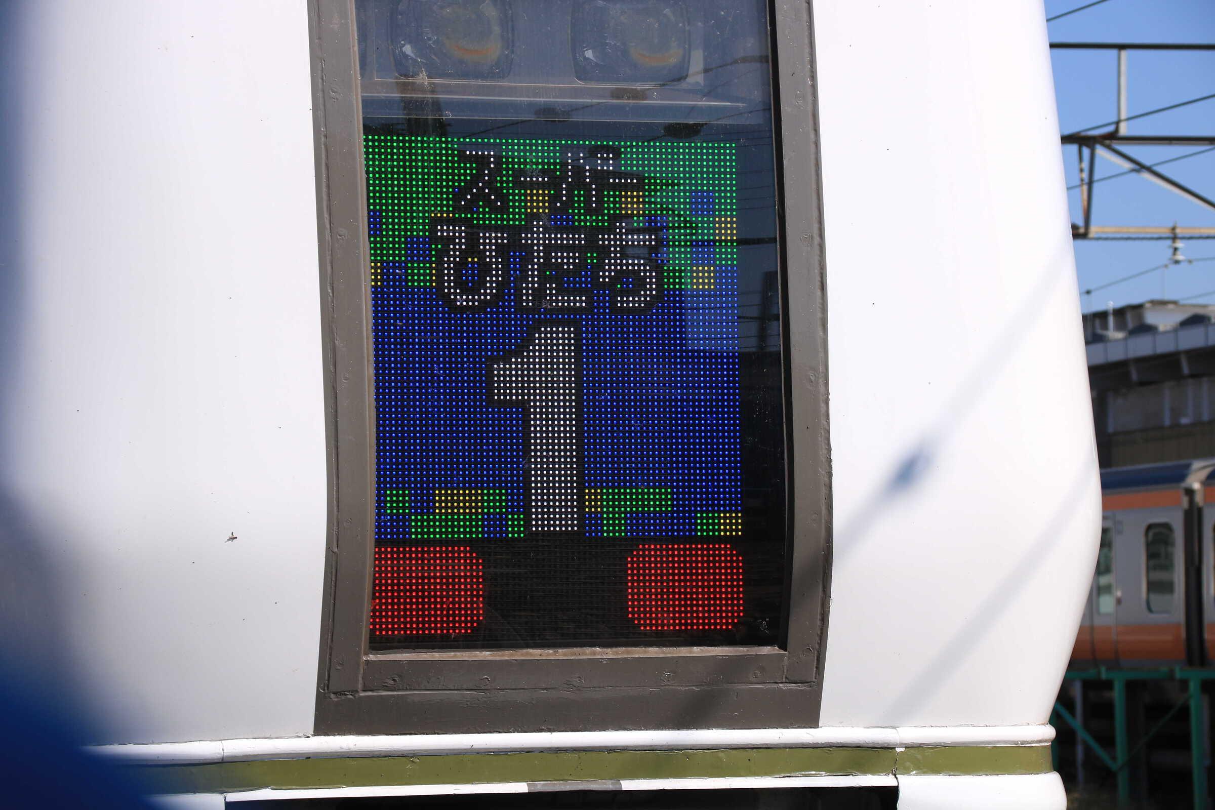 特急 スーパーひたち1号 仙台行き