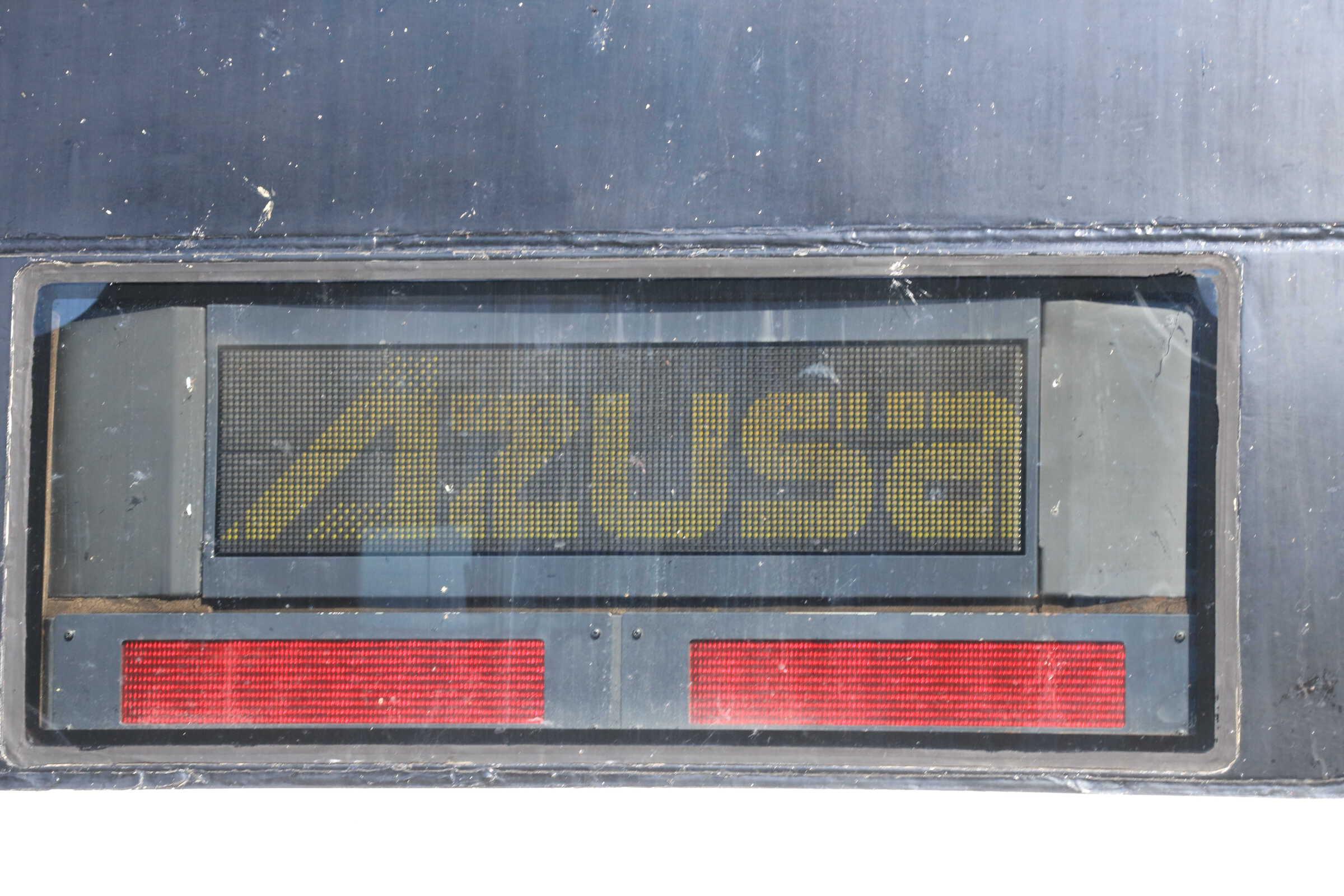 E257系 あずさ幕