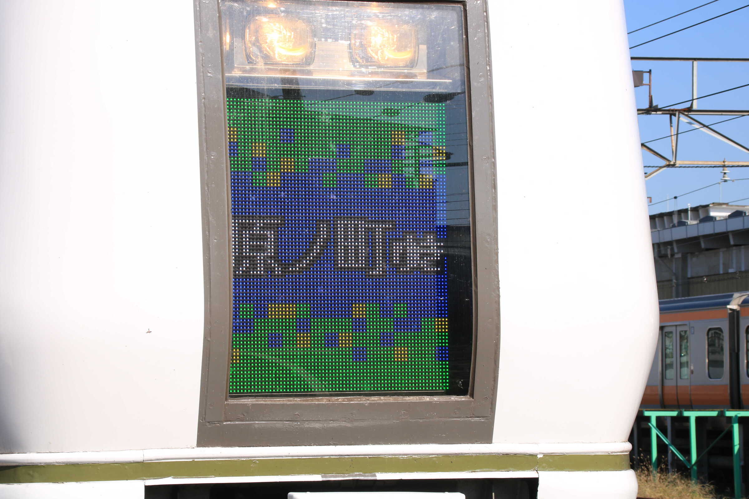 特急 スーパーひたち15号 原ノ町行き