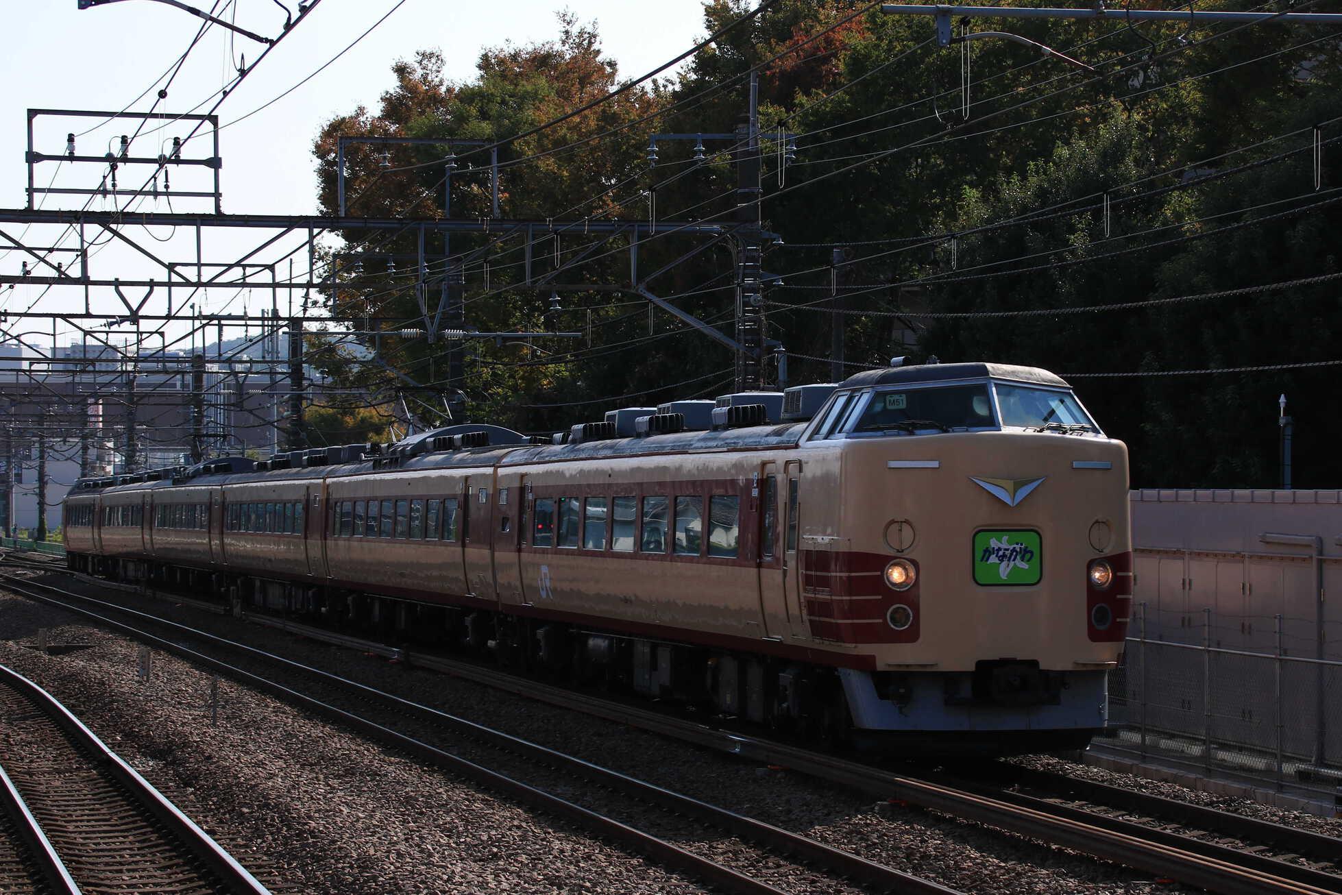 9822M 団臨 神奈川満喫号 189系 八トタM51編成