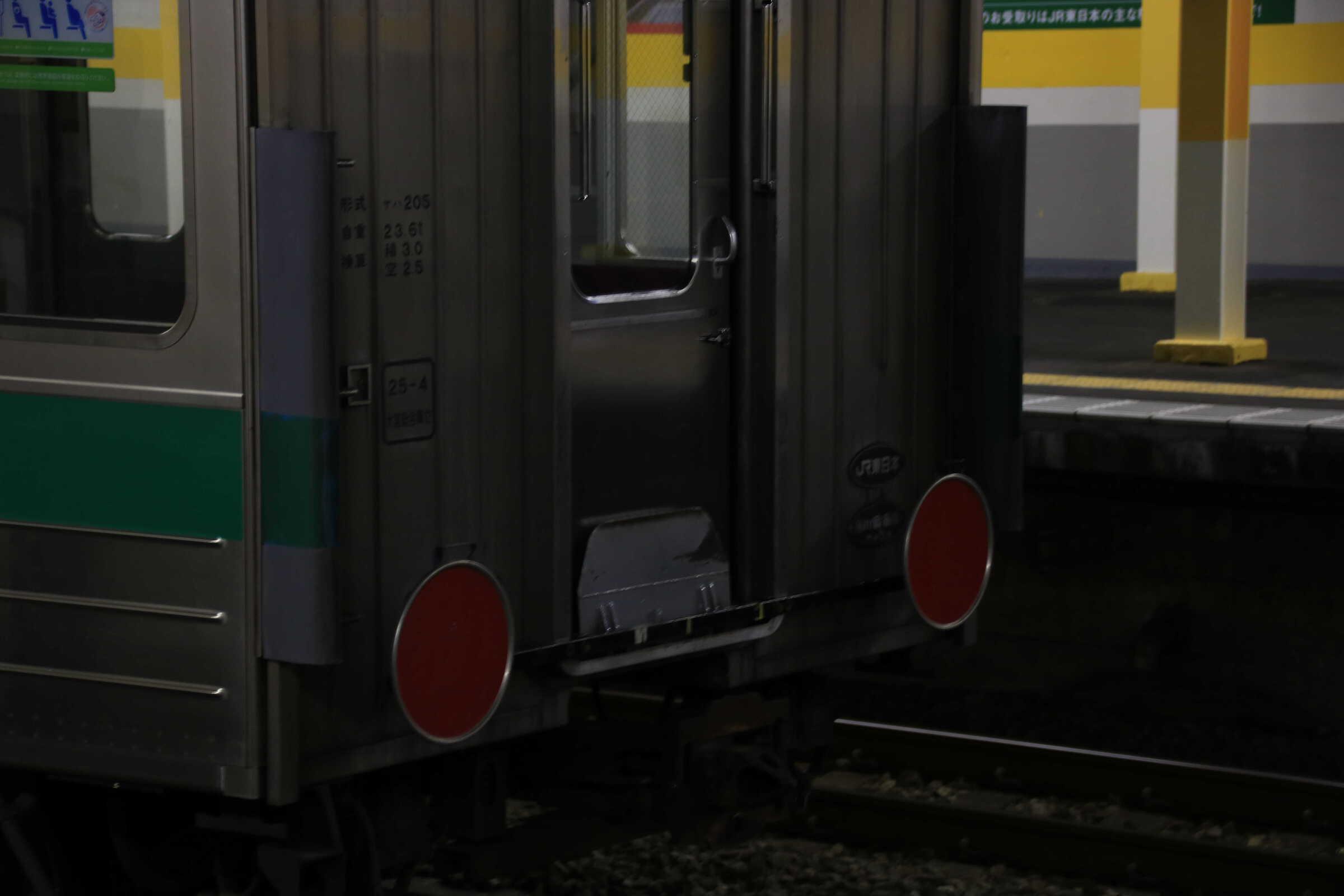 配9564列車 205系 宮ハエ28編成 廃車の為のNN入場配給 EF64-1031①[長岡]+205系 宮ハエ28編成中間車6両(7〜2号車)