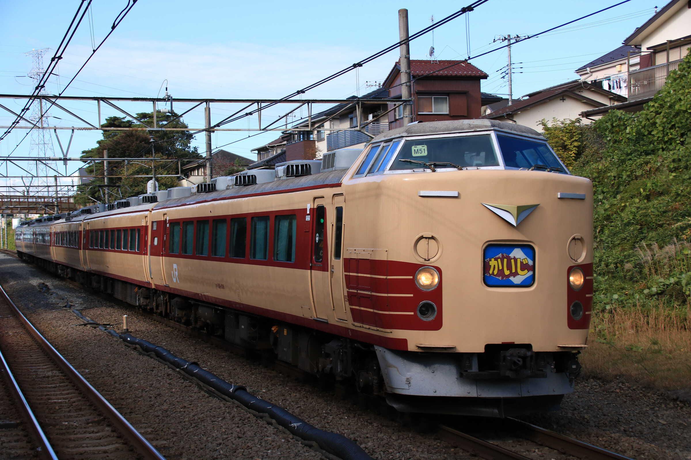 9056M 特急 かいじ186号 189系 八トタM51編成