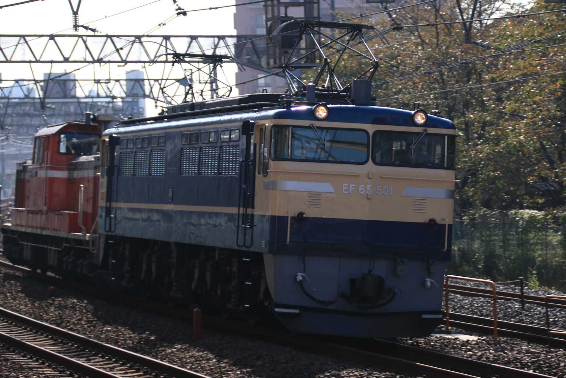 配9841列車 尾久公開返却配給 EF65-501②[高]+DD51-895②[高]