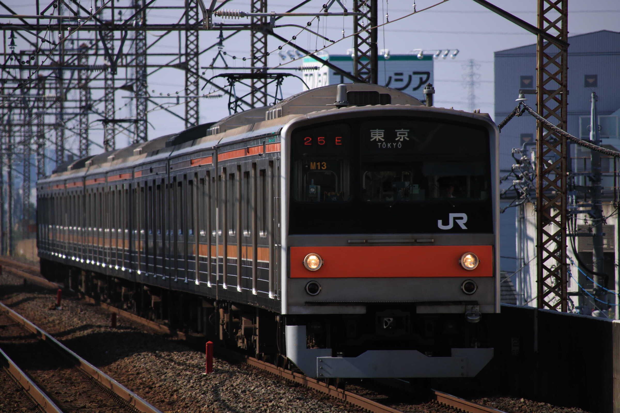 1125E 205系 千ケヨM13編成