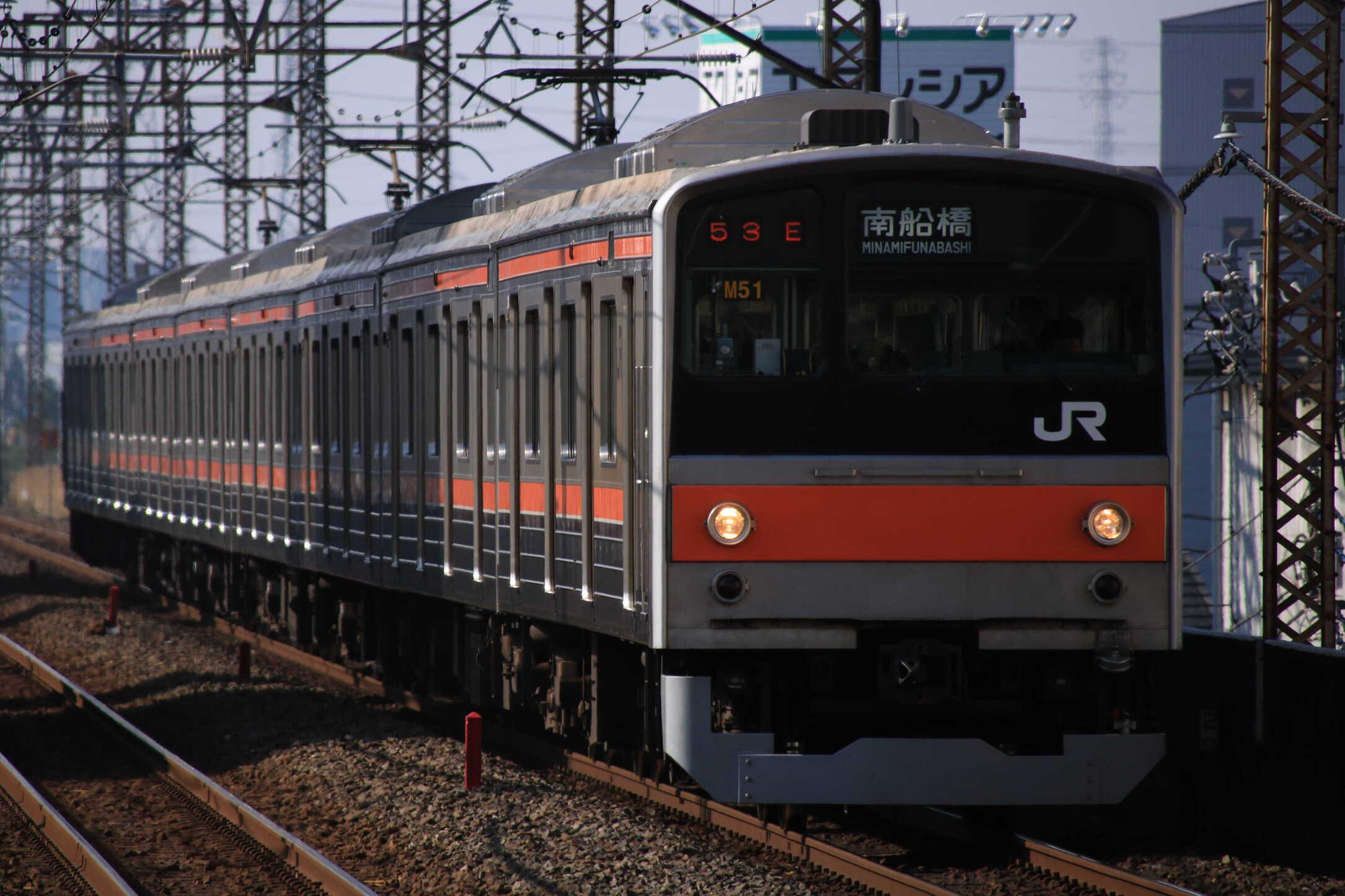 1153E 205系 千ケヨM51編成