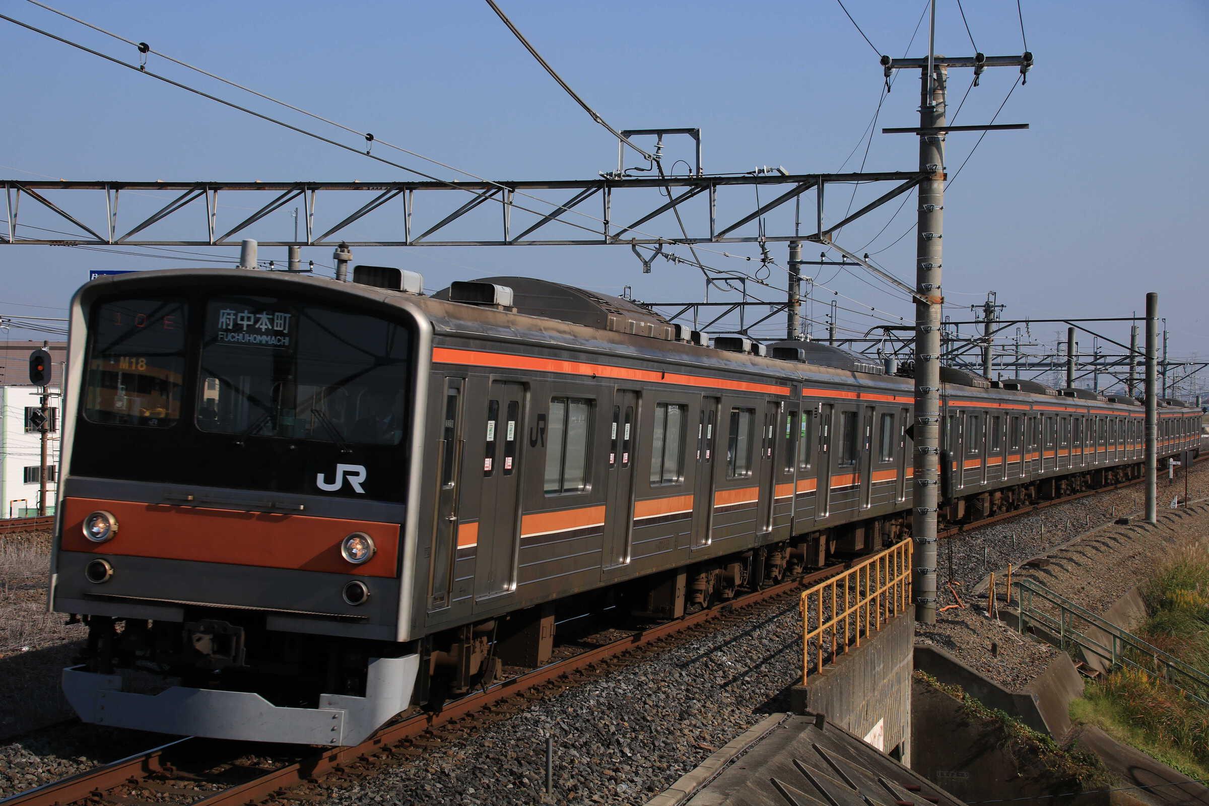 1210E 205系 千ケヨM18編成