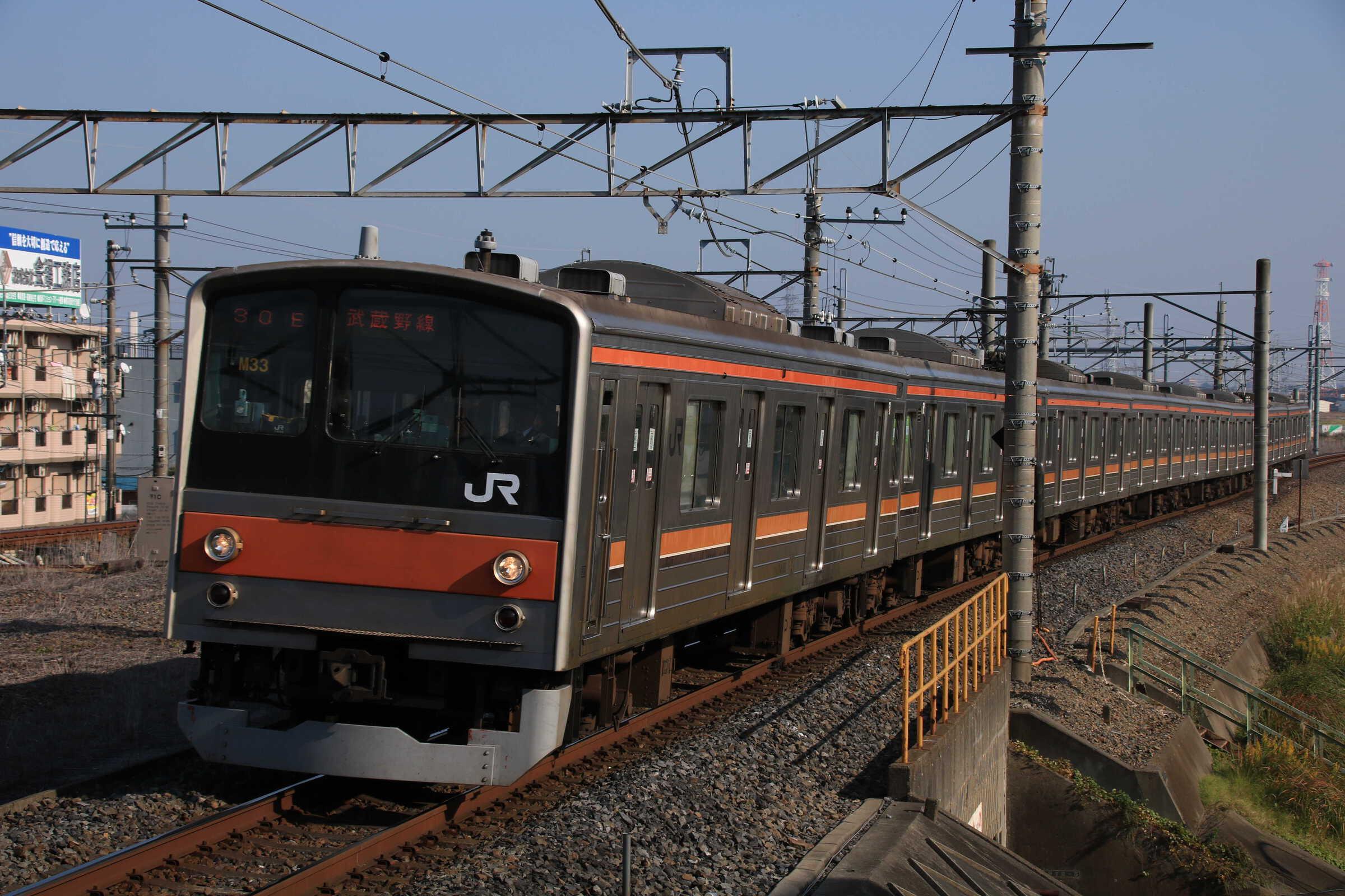 1230E 205系 千ケヨM33編成
