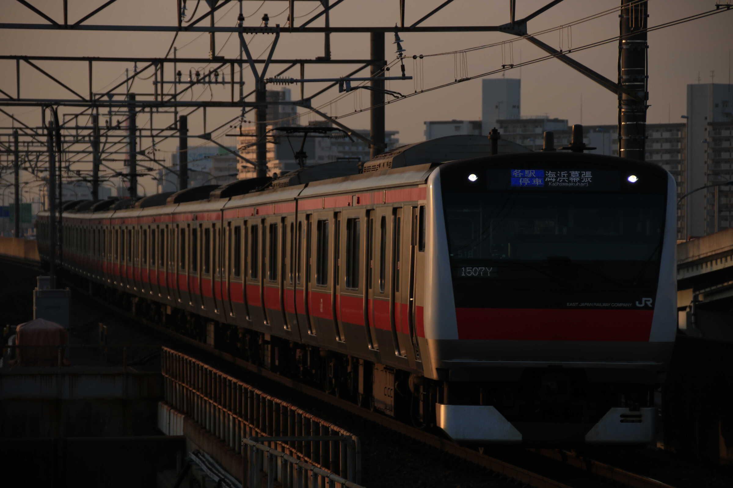 1507Y E233系 千ケヨ518編成