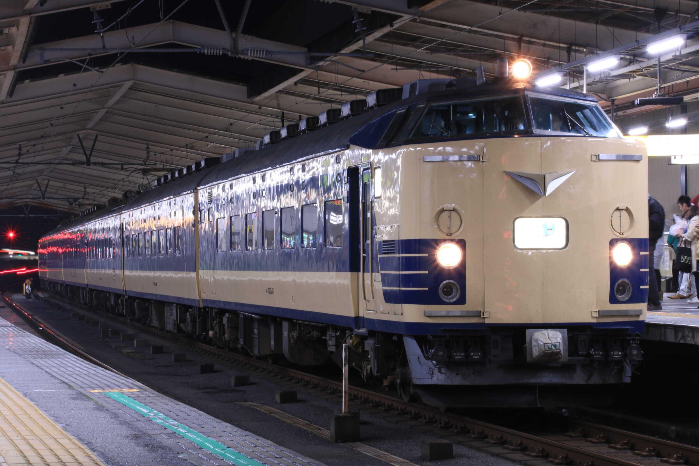9746M 団臨(秋1102, 東京(舞浜)→青森) わくわくドリーム号 583系 秋アキN1+N2編成
