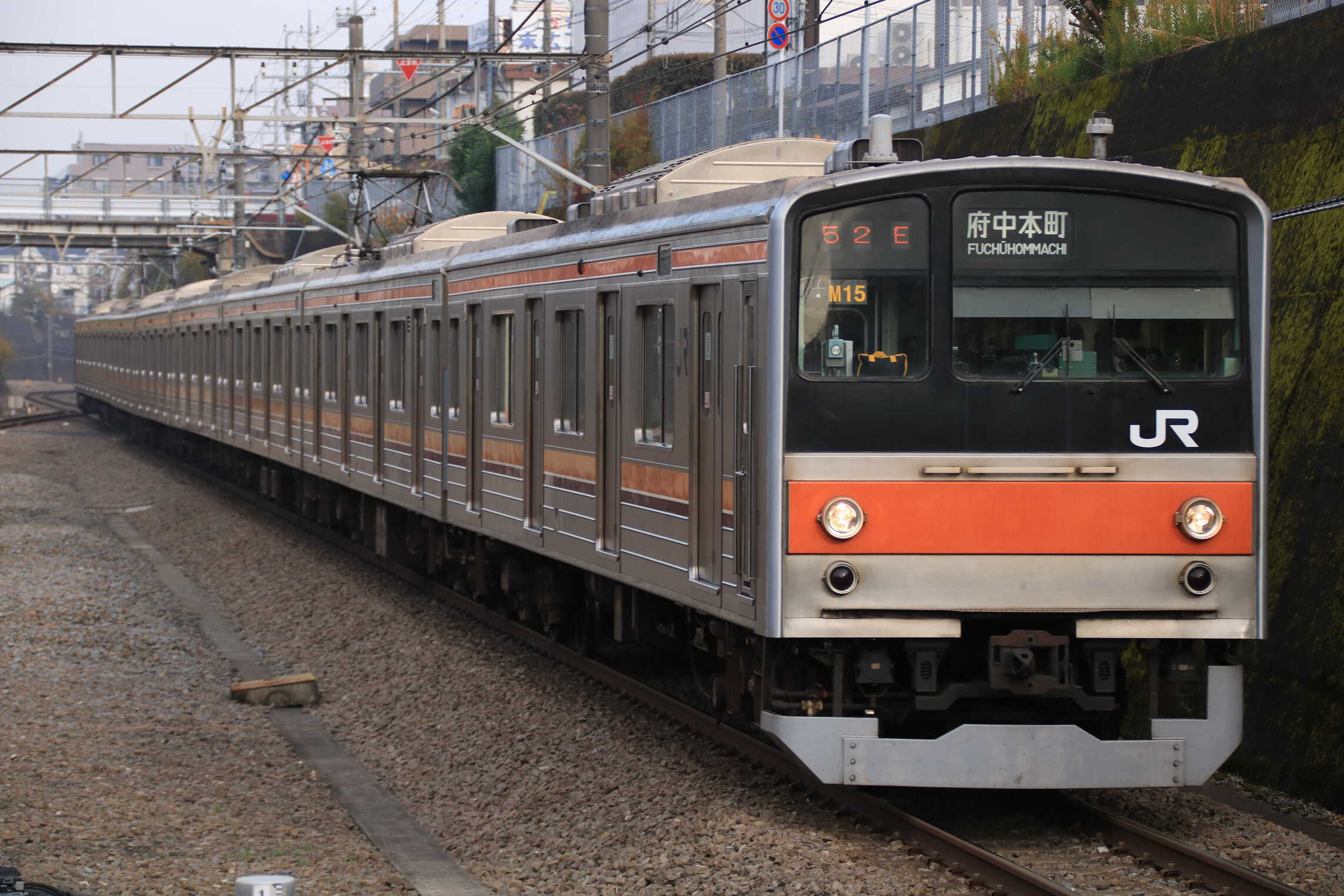 1352E 205系 千ケヨM15編成