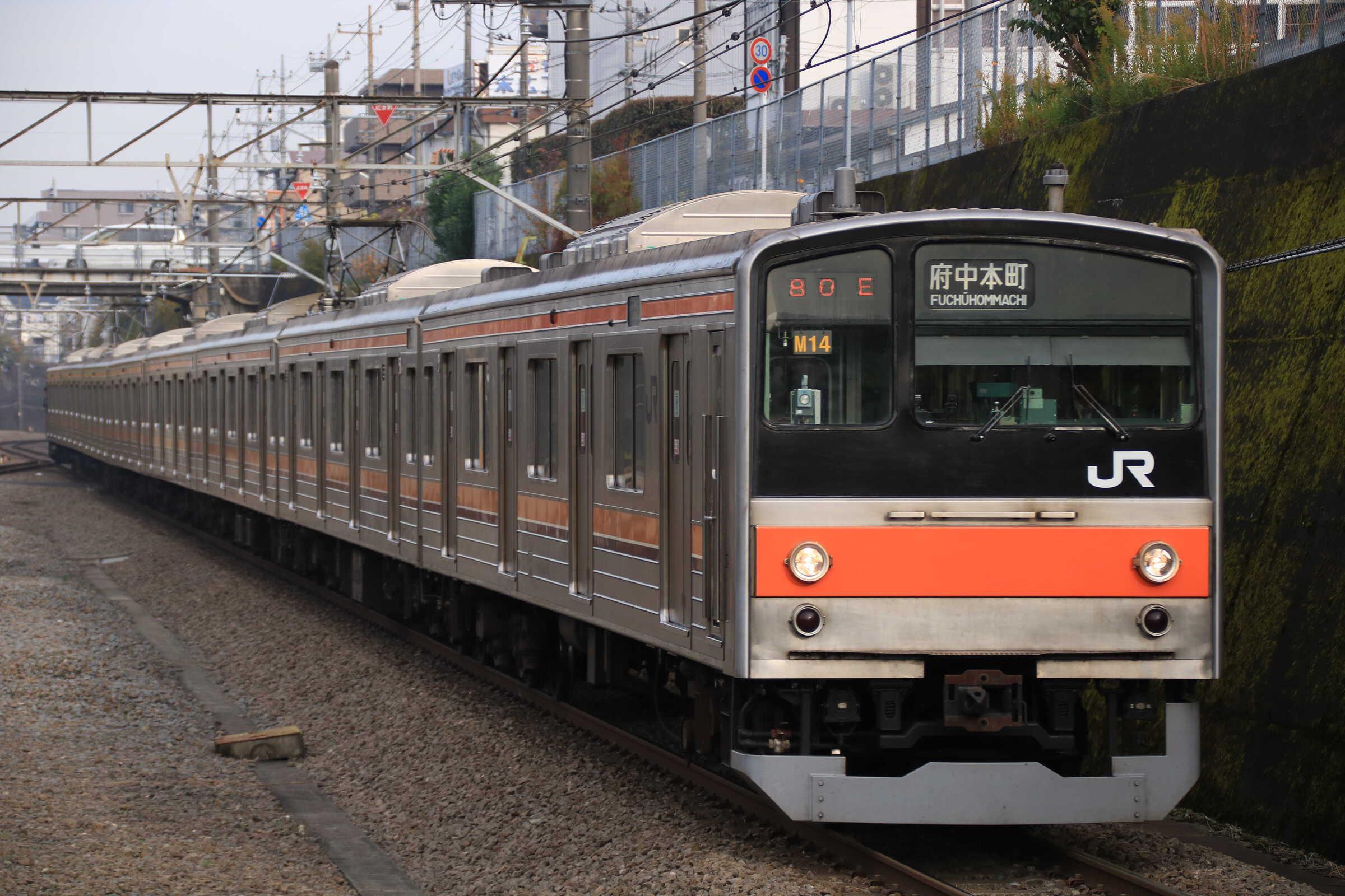 1280E 205系 千ケヨM14編成