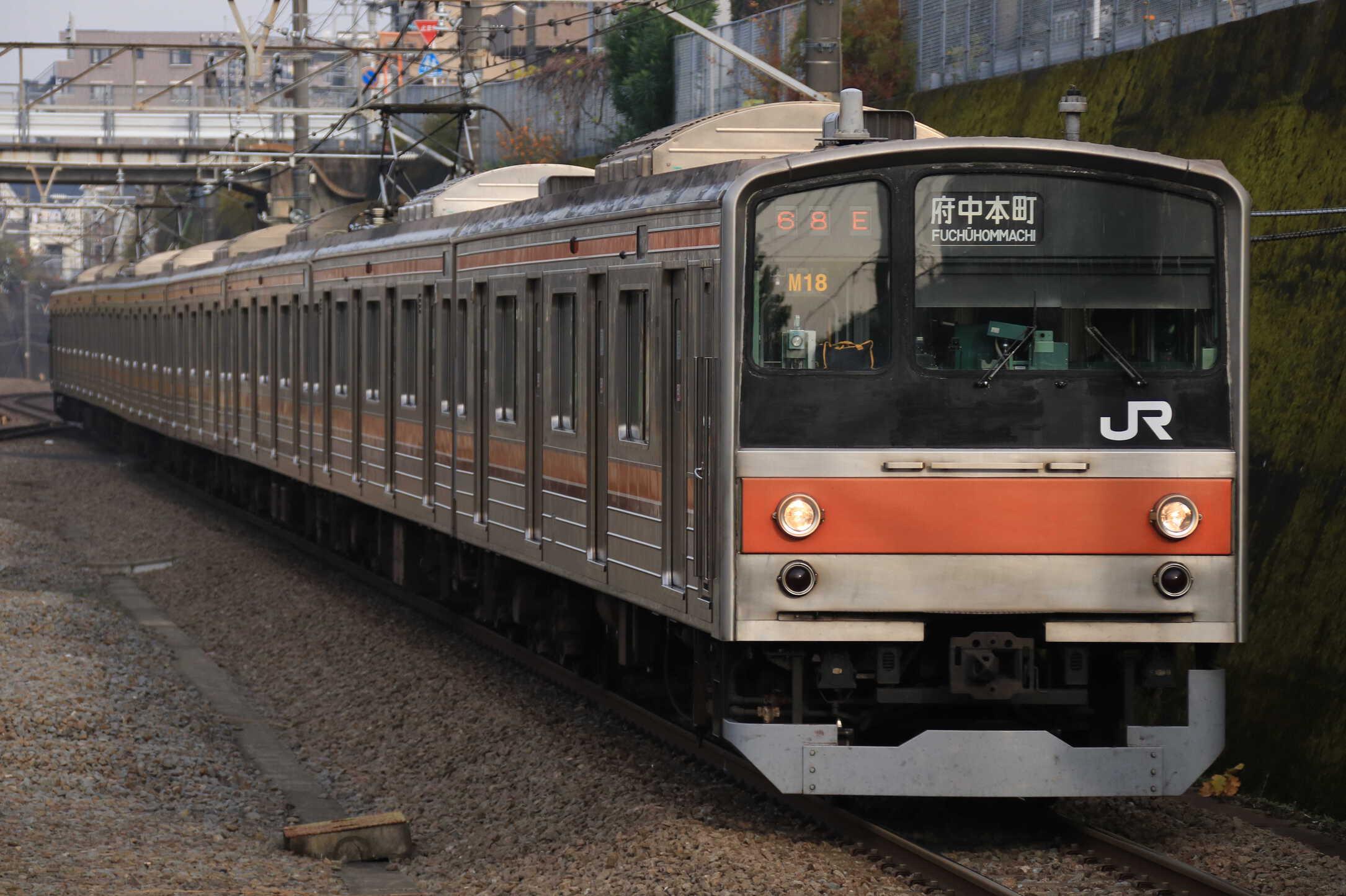 1368E 205系 千ケヨM18編成