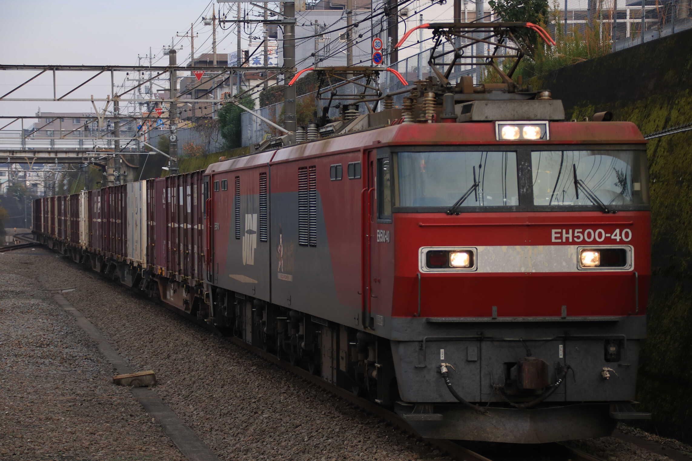 94列車 EH500-40①[仙貨]+コキ