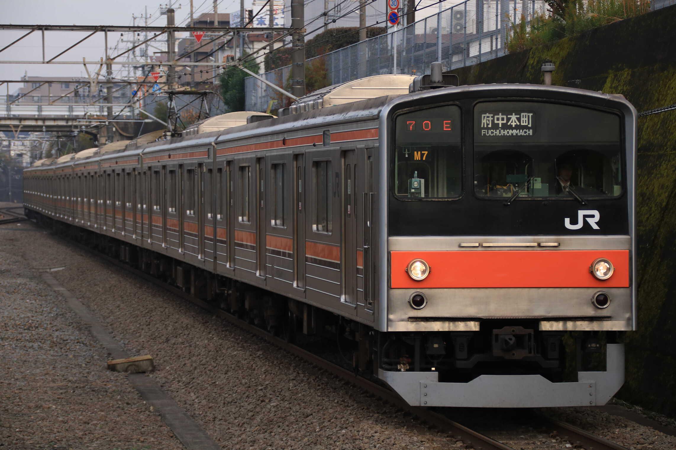 1370E 205系 千ケヨM7編成