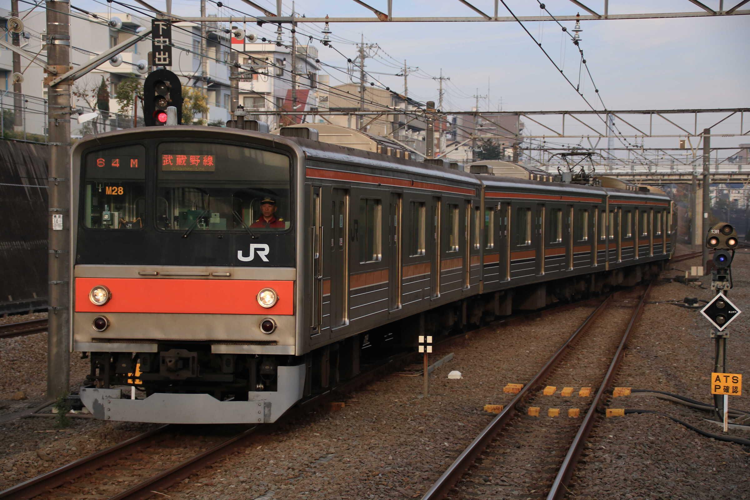 1505E 205系 千ケヨM28編成