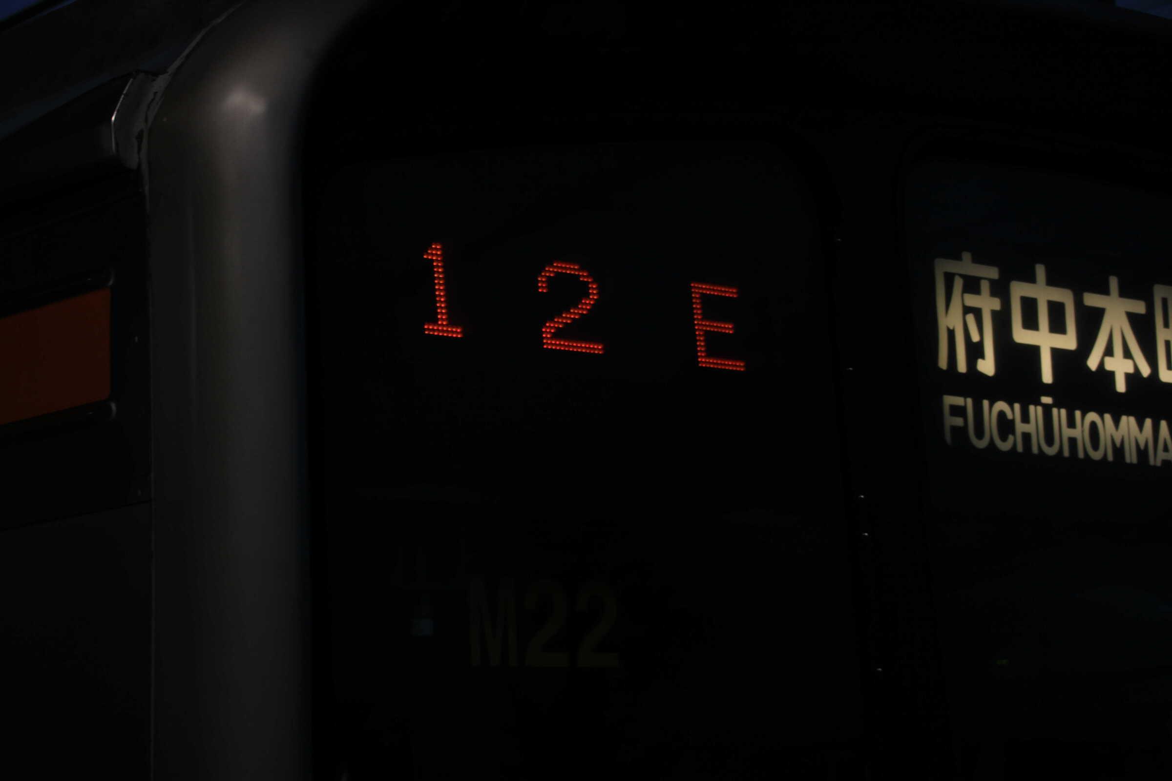 8612E 205系 千ケヨM22編成