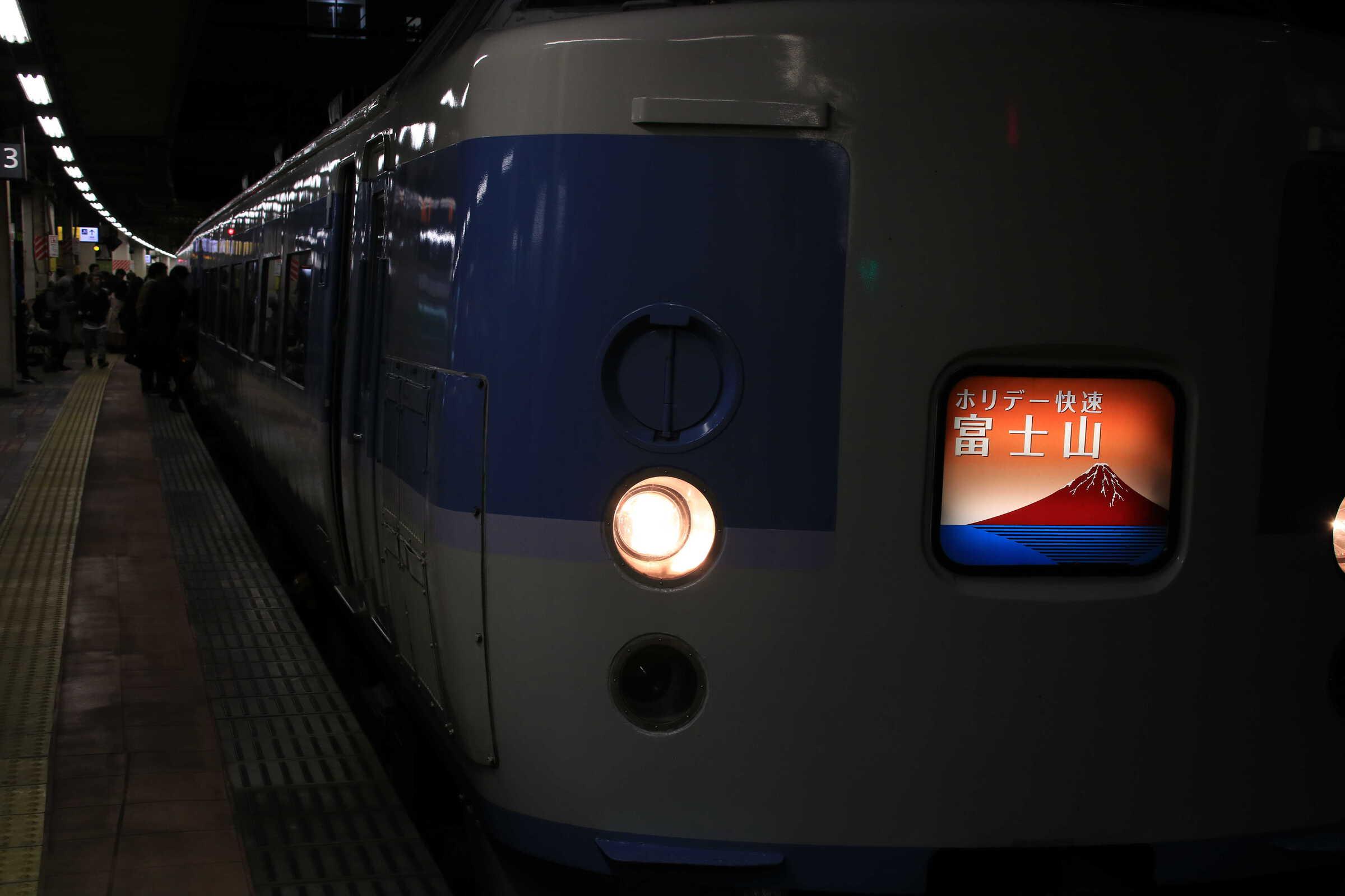 8570M 快速 ホリデー快速富士山2号 189系 八トタM50編成