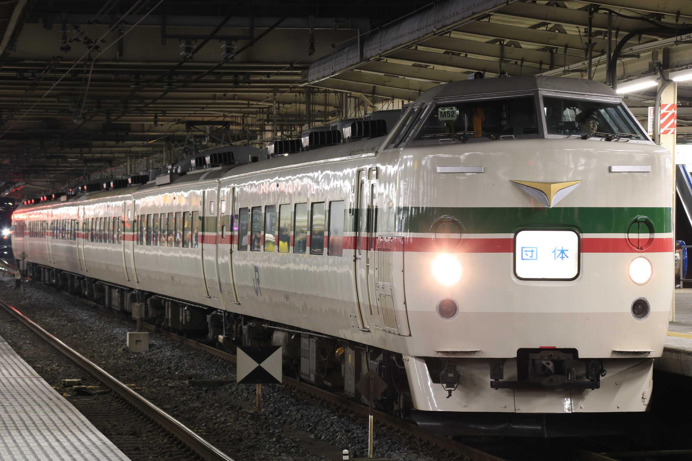 9322M〜9524M 団臨(西1202, 横川→東所沢) 189系 八トタM52編成