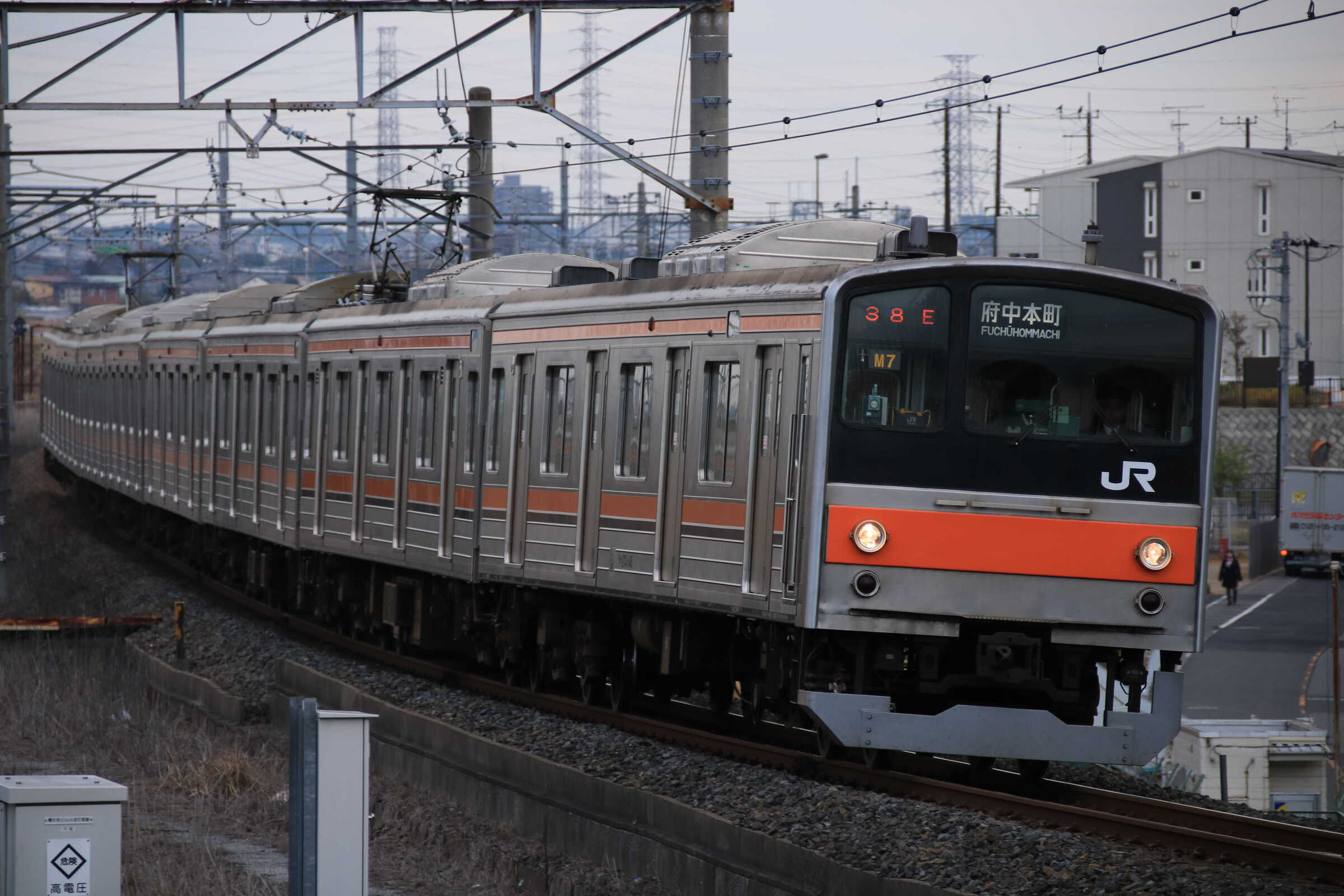 1338E 205系 千ケヨM7編成
