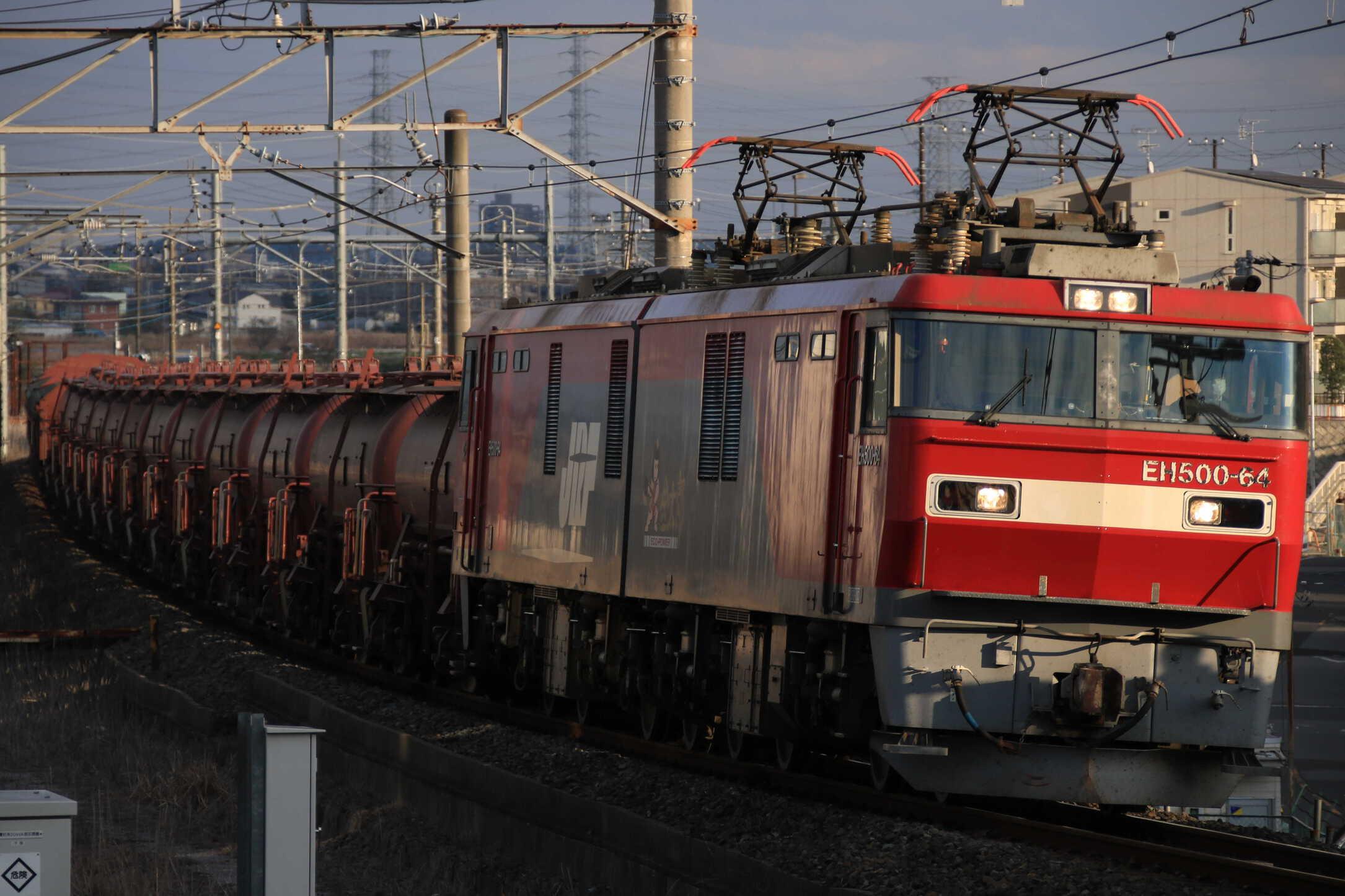 5094列車 EH500-64①[仙貨]+タキ12B+トキ5B