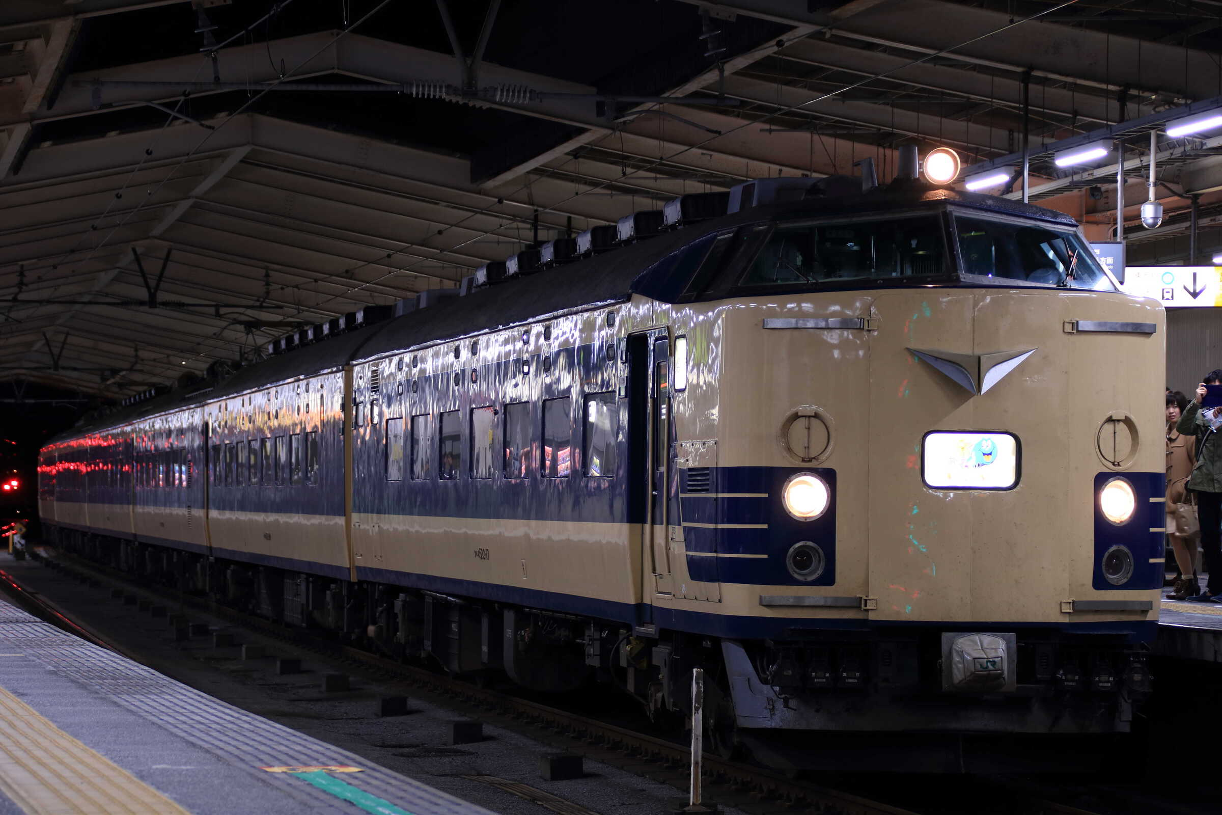 9746M 団臨(秋1201, 東京(舞浜)→青森) わくわくドリーム号 583系 秋アキN1+N2編成