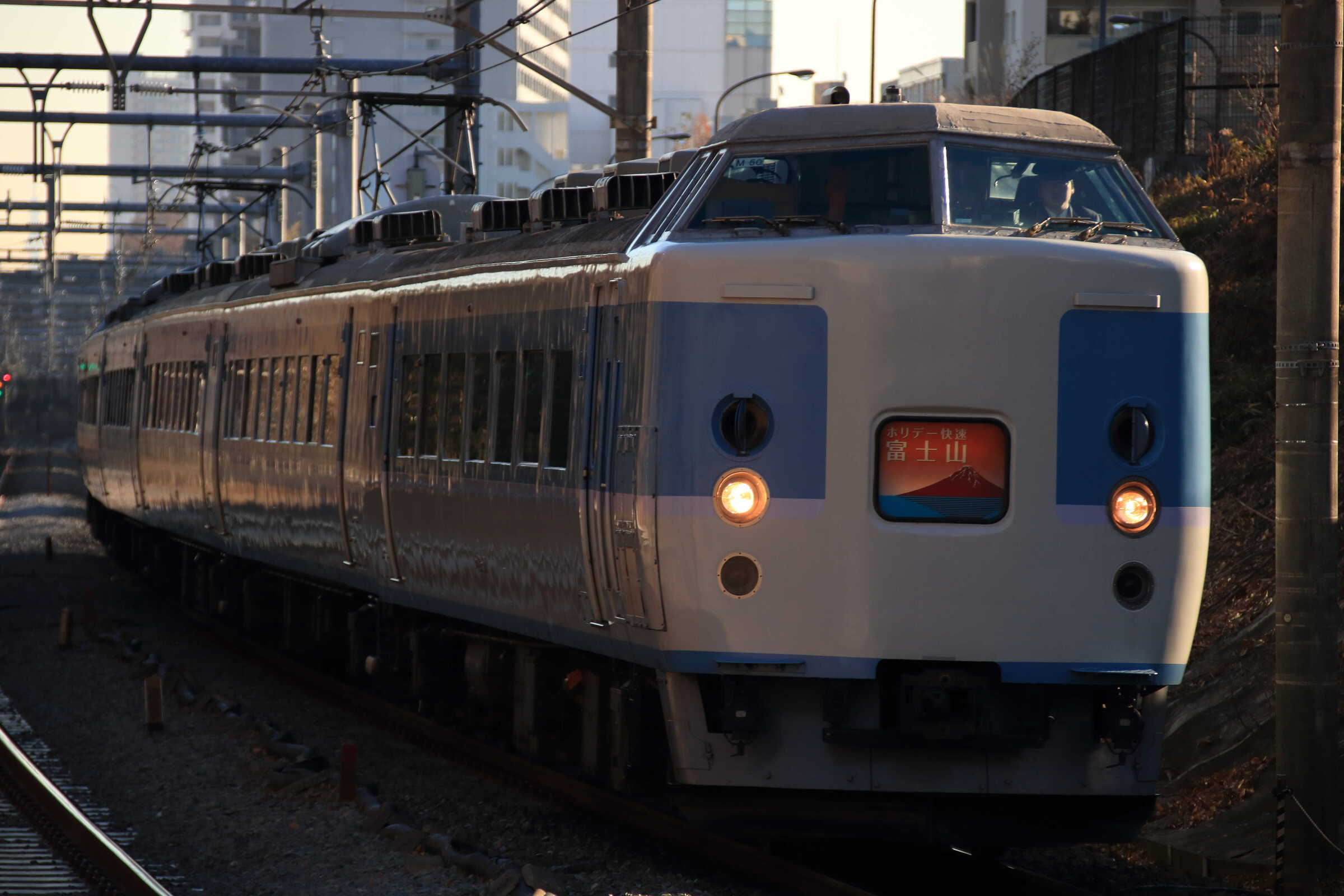 8571M 快速 ホリデー快速 富士山1号 189系 八トタM50編成