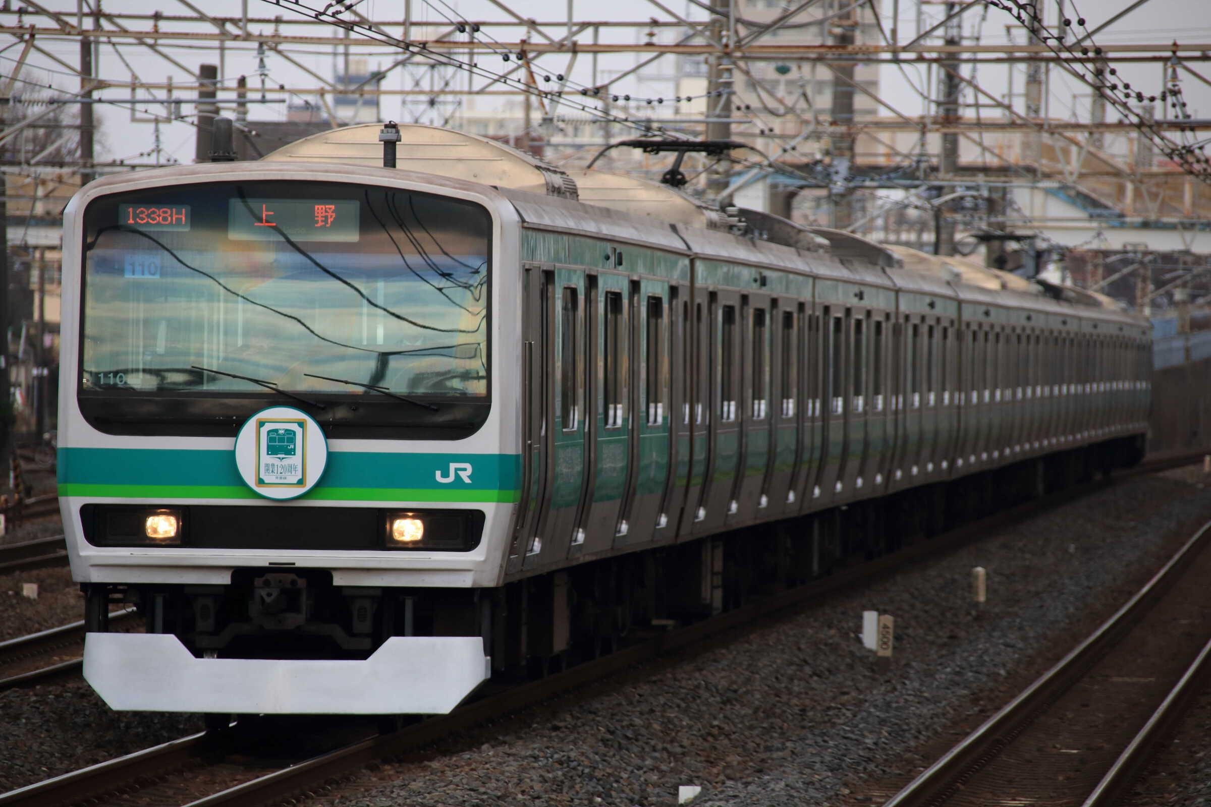 1338H E231系 東マト110編成(常磐線開業120周年ラッピング&ヘッドマーク付き)