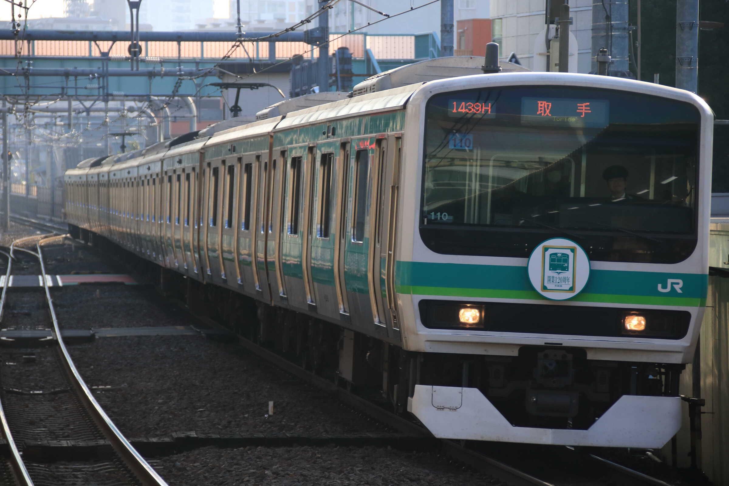 1439H E231系 東マト110編成(常磐線開業120周年ラッピング&ヘッドマーク付き)