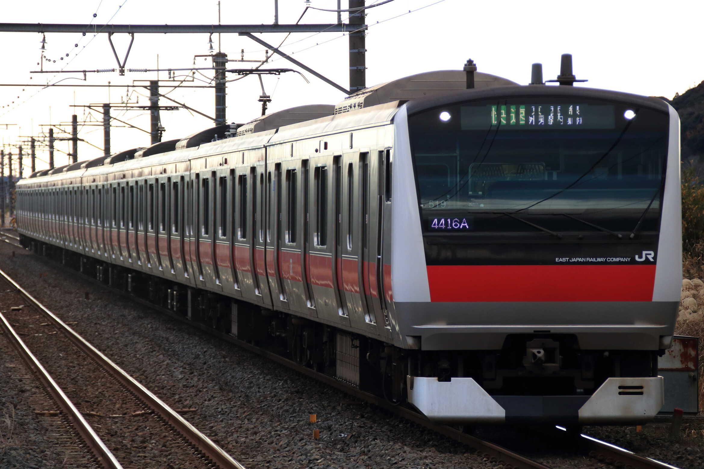 4416A E233系 千ケヨY519編成