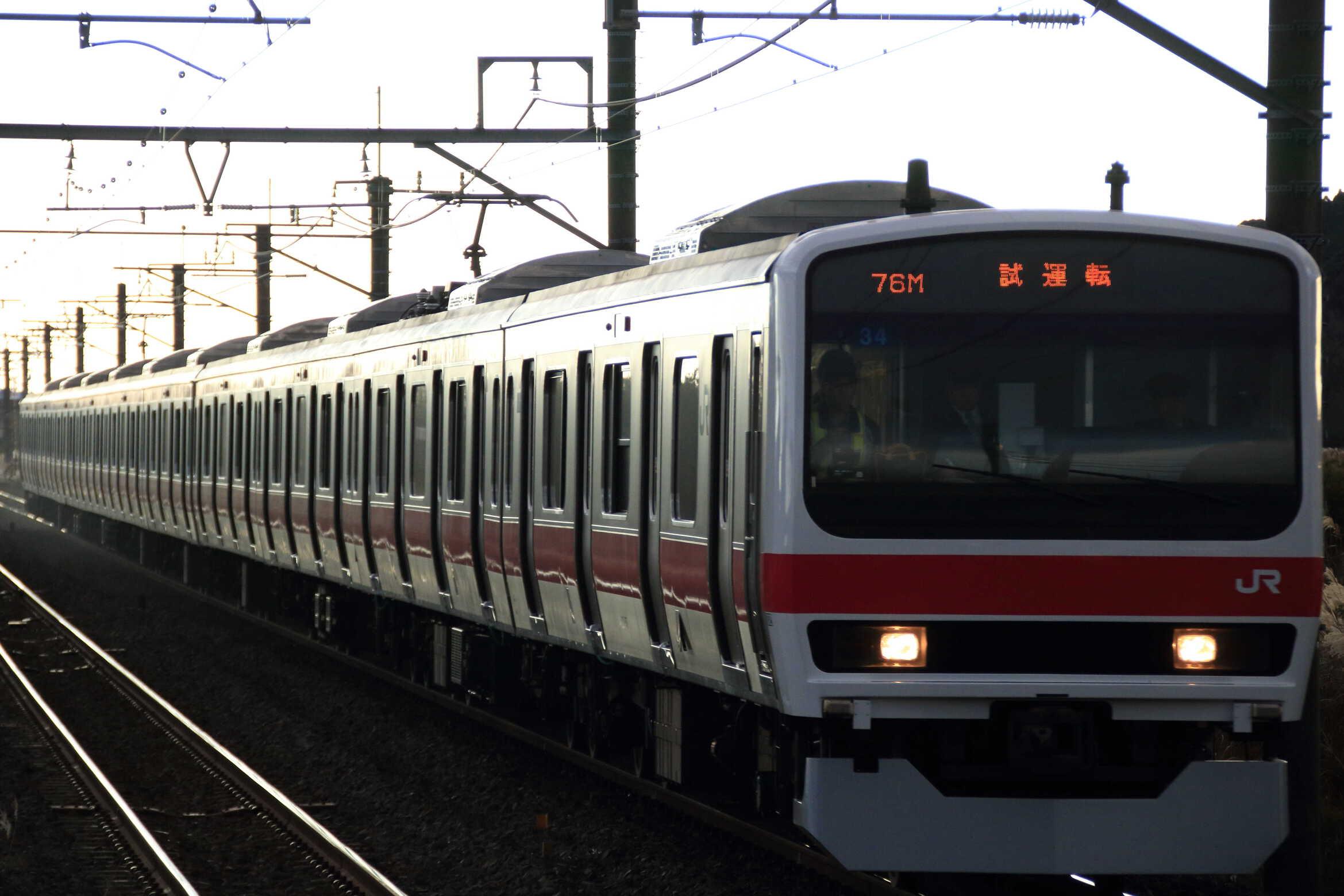 試9276M 性能確認試運転 209系 千ケヨY34編成