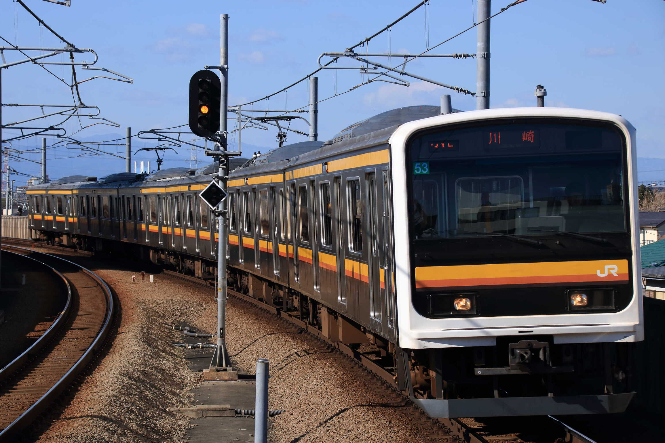1130F 209系 横ナハH53編成