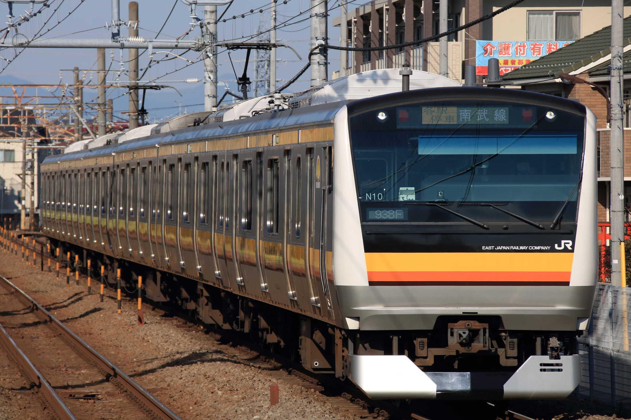 938F E233系 横ナハN10編成