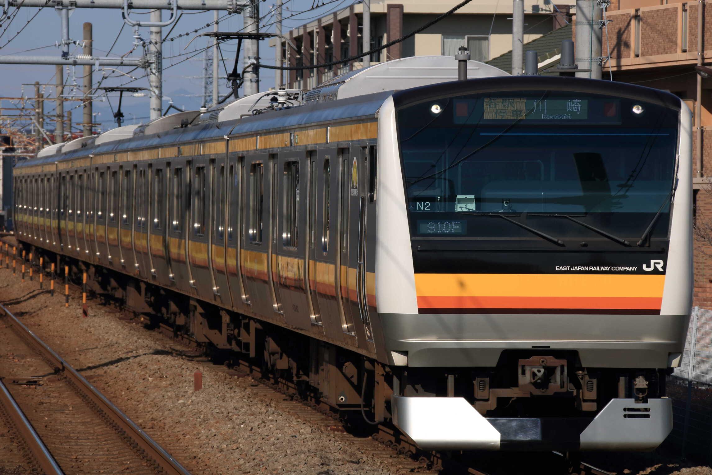 910F E233系 横ナハN2編成